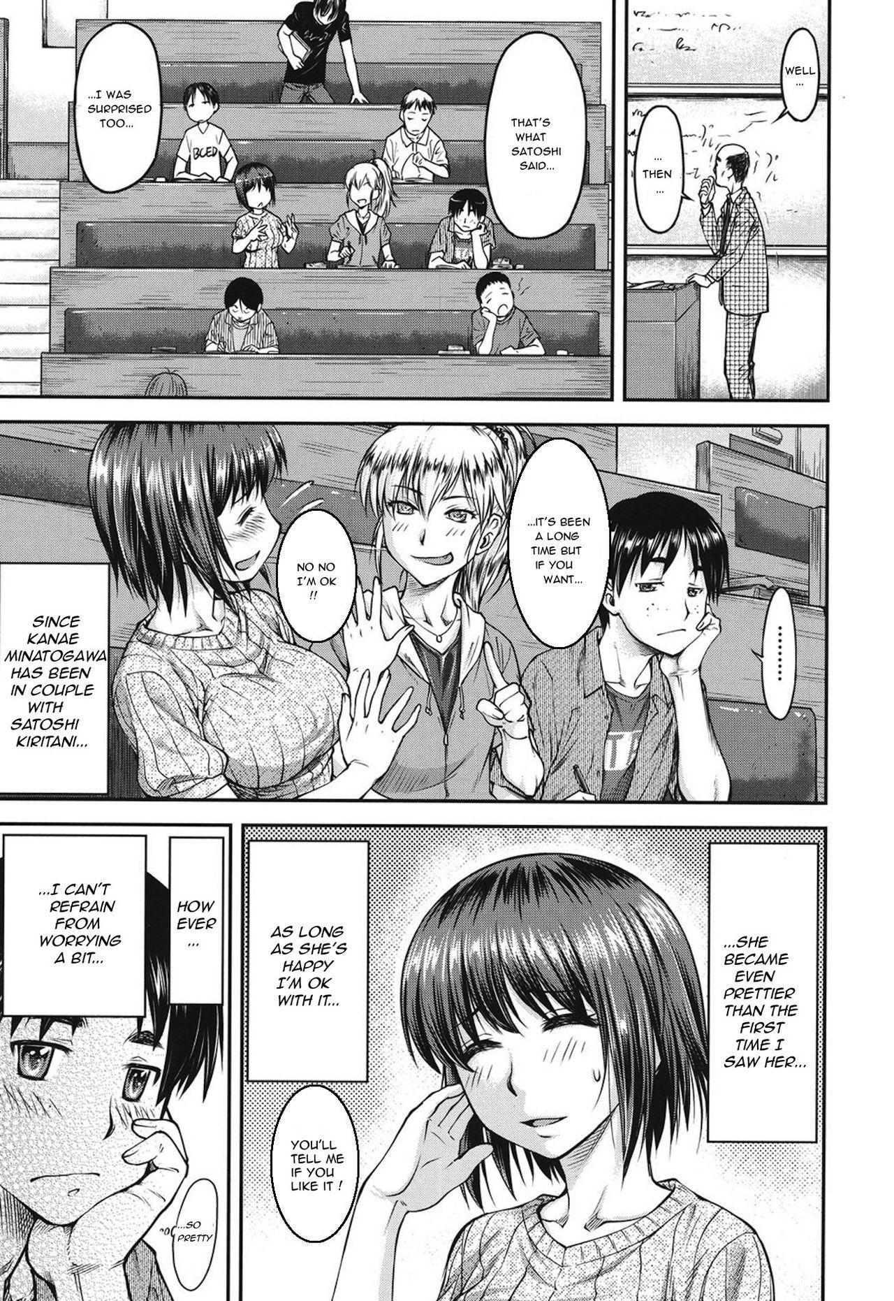 Koukan Jyoken Ch. 1-6 5