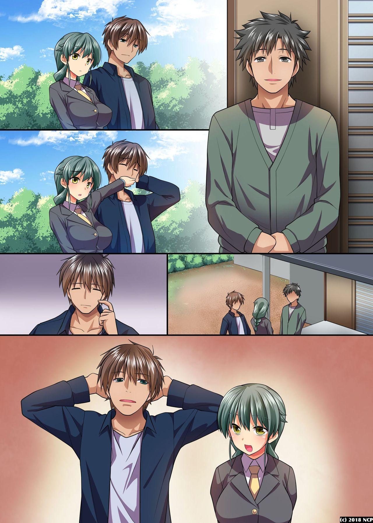 Hitozuma tomo gou hou teki niyari houdai~Seishi wo watashi no chitsu ni buchikonde kudasai! 32
