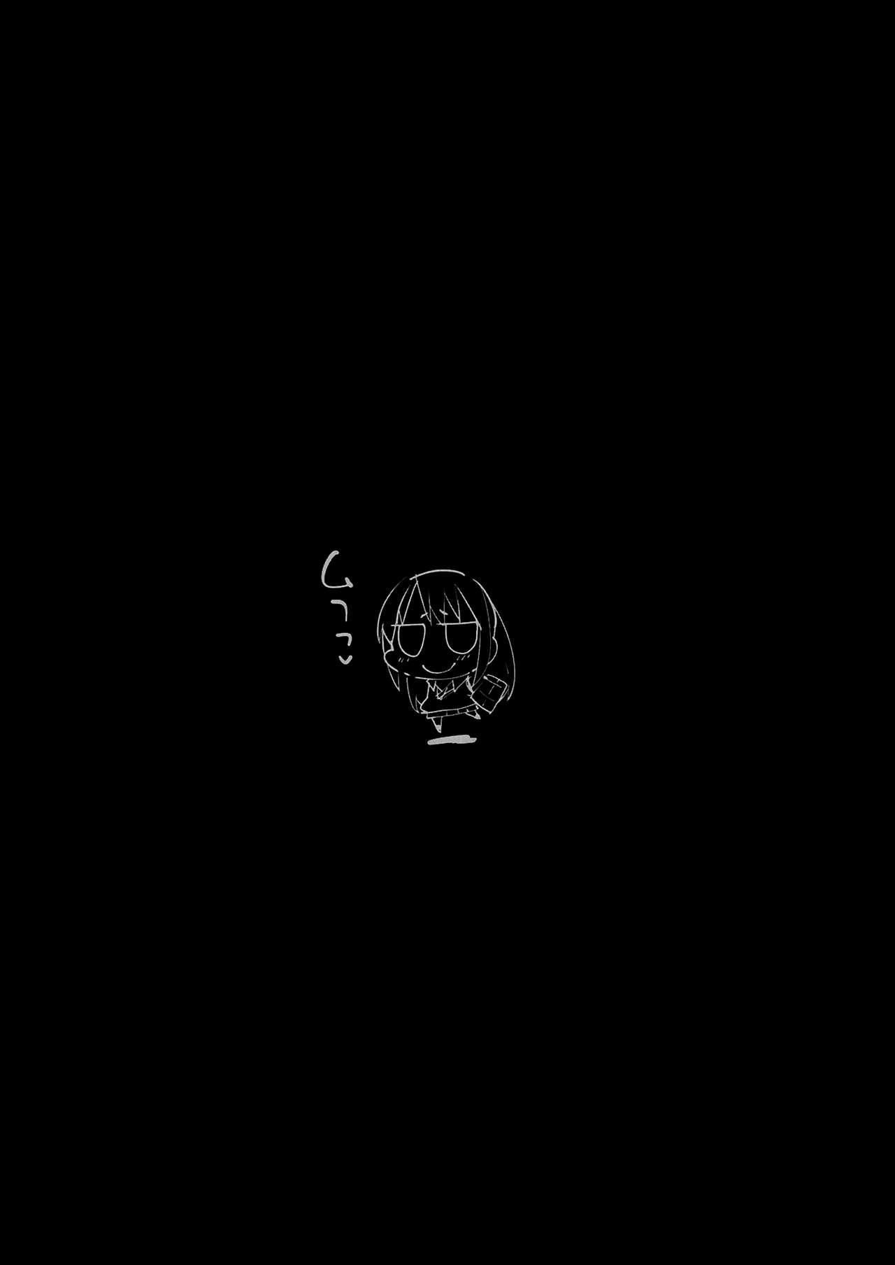[Eromazun (Ma-kurou)] Shibuya Rin, Ochiru ~Ossan ga Shibuya Rin to Enkou Sex~   Shibuya Rin Falls ~An Old Guy Has Paid Sex With Shibuya Rin~ (THE IDOLM@STER CINDERELLA GIRLS) [English] [B.E.C. Scans] [Digital] 31