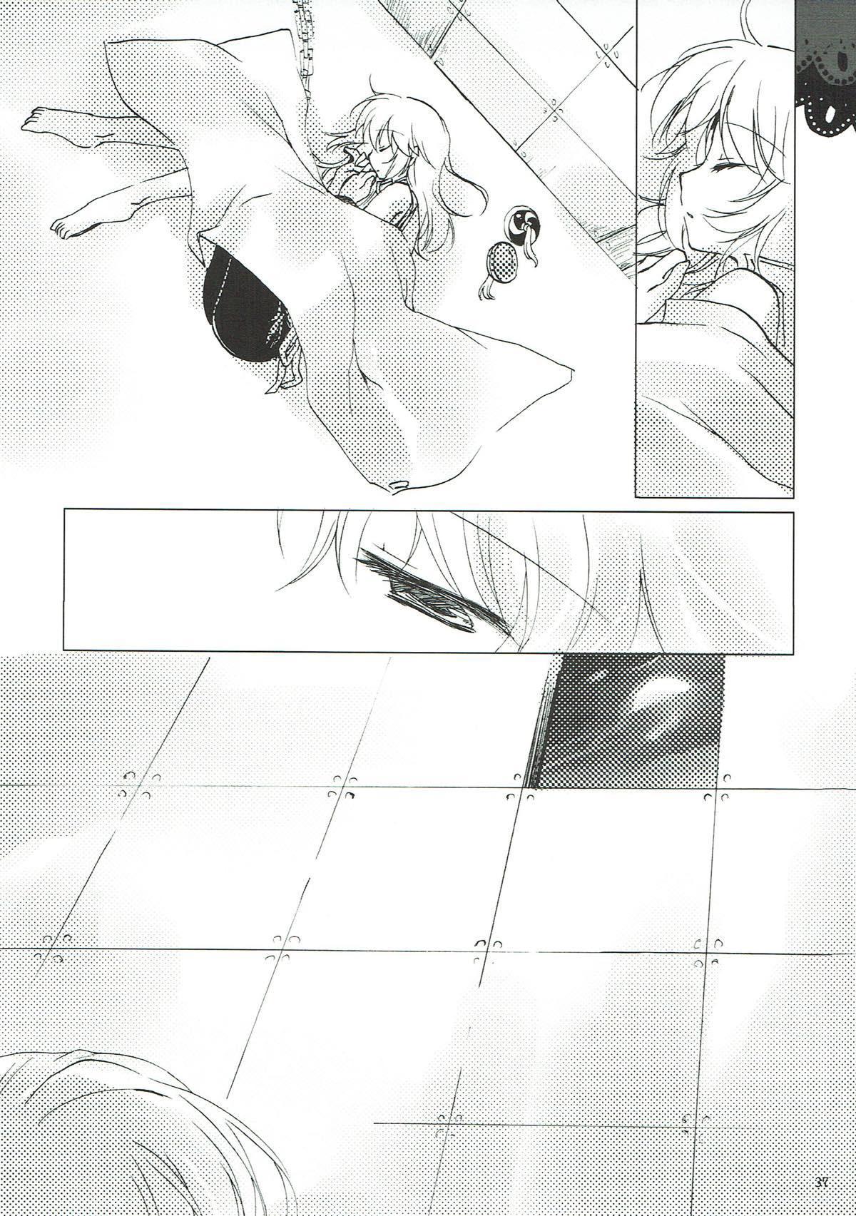 Kageriyuku Tsuki ni, Kuchizuke o. 34