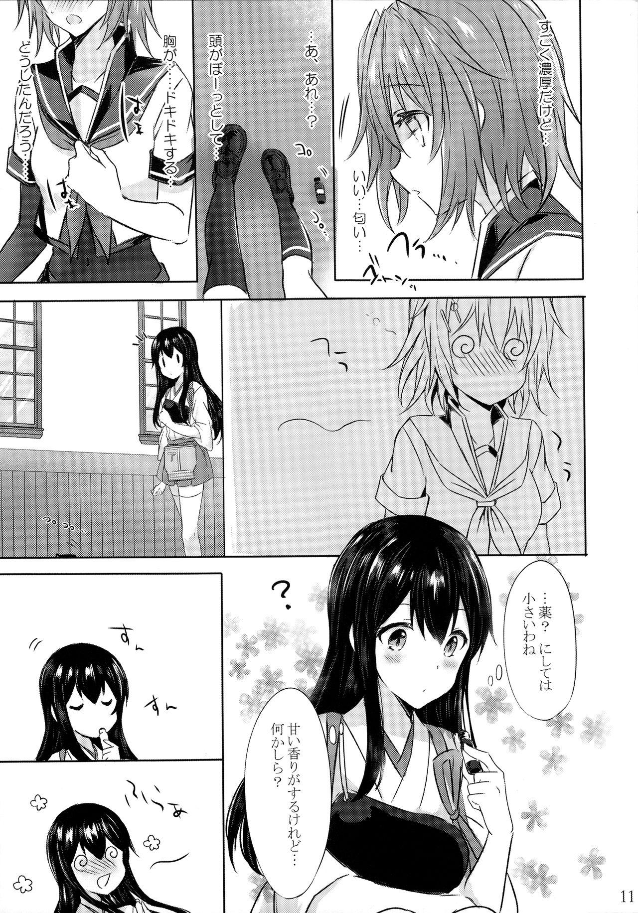 Toaru Koibito-tachi no Futari Ecchi 10