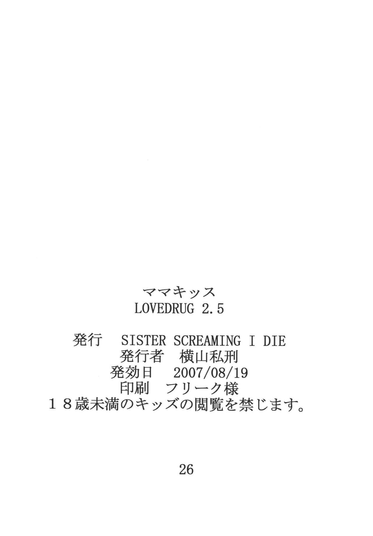 Lovedrug 2.5 24