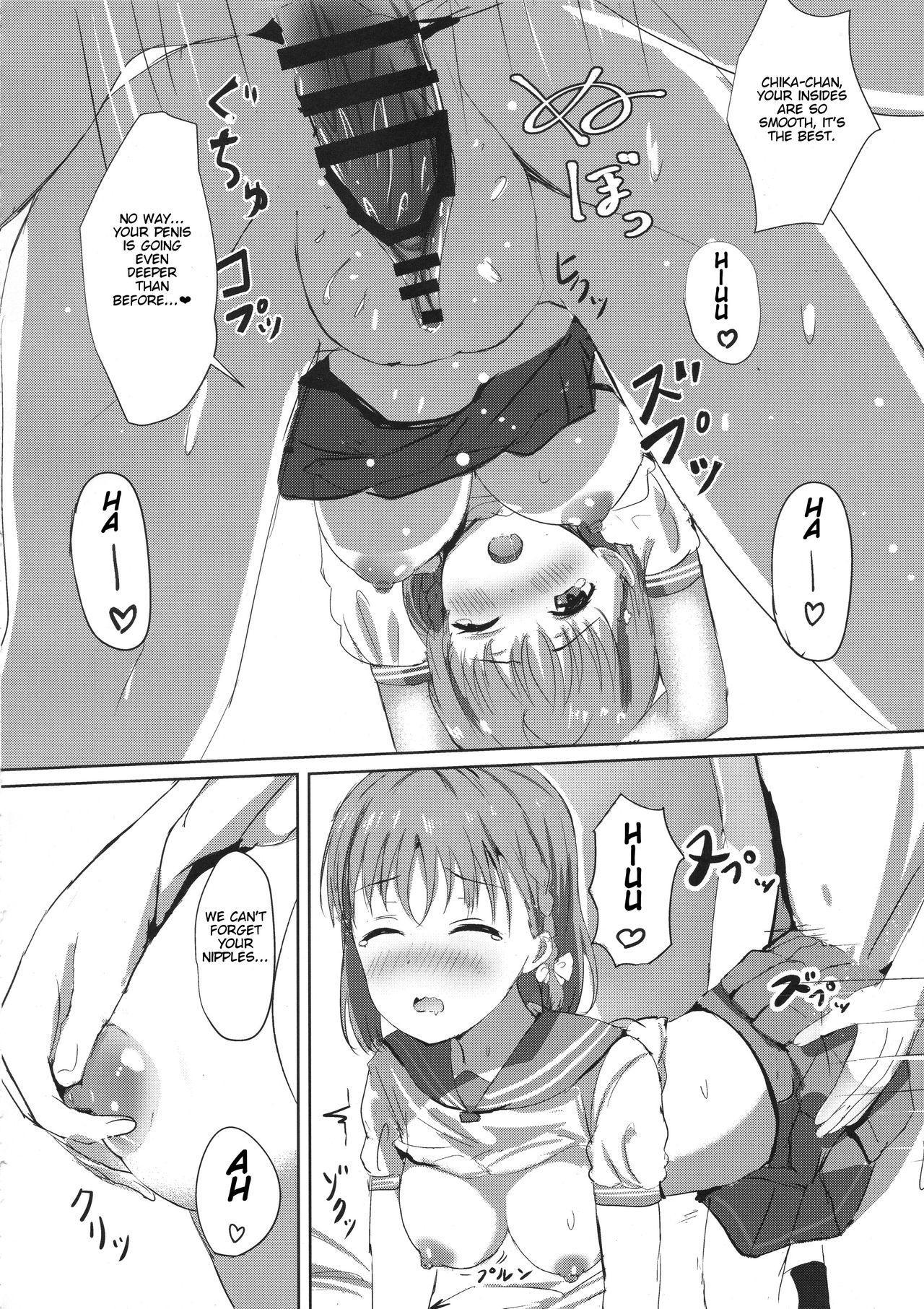 Mikaniro no Yado 16