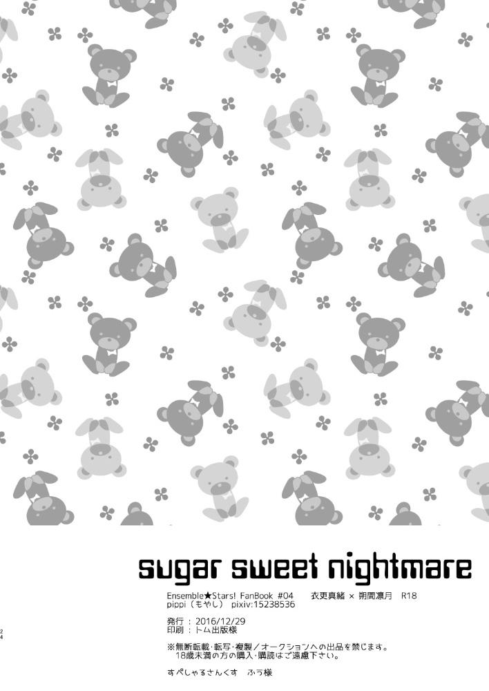 sugar sweet nightmare 23