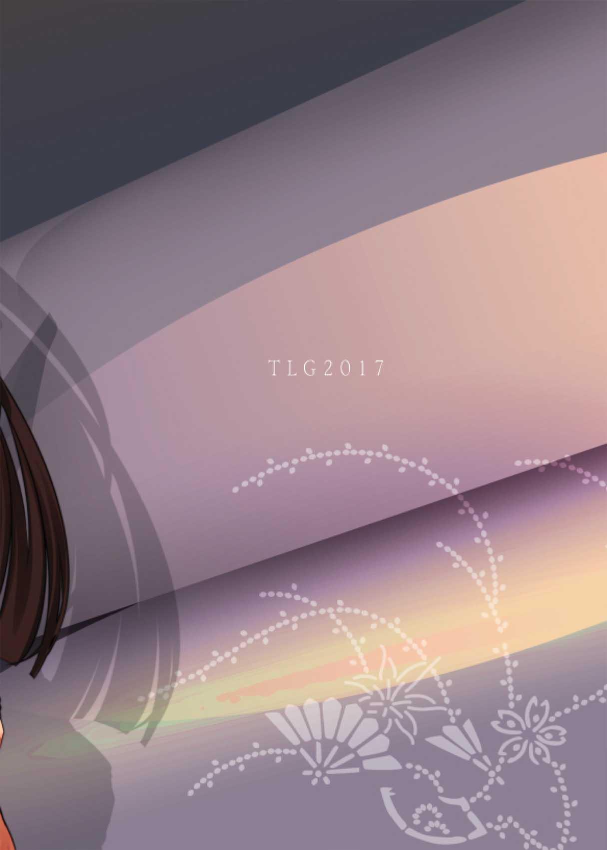 Chika Tougijou Sen - Underground Colosseum Sen 4 30