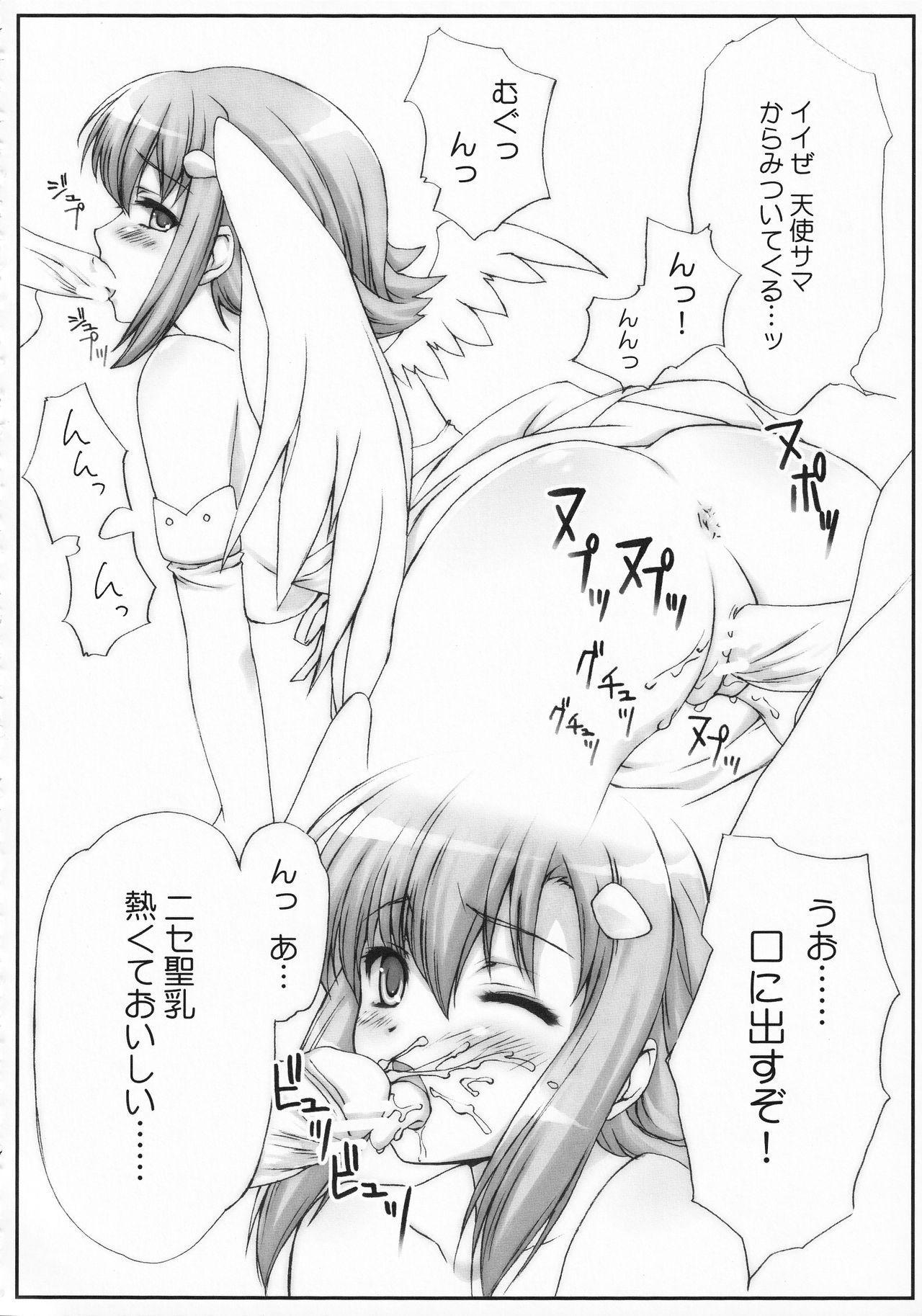 Mizutama Tenshi 10
