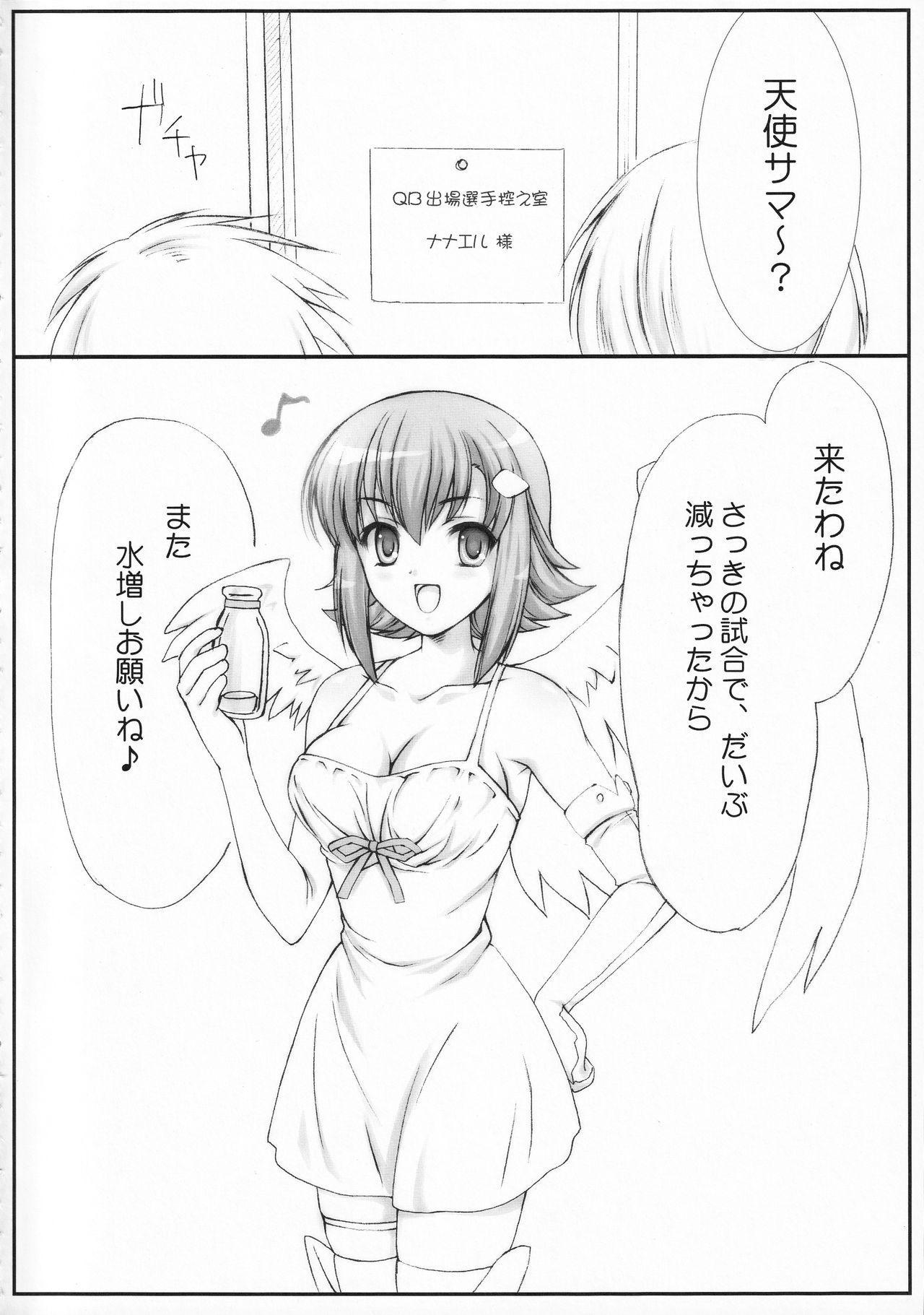 Mizutama Tenshi 2