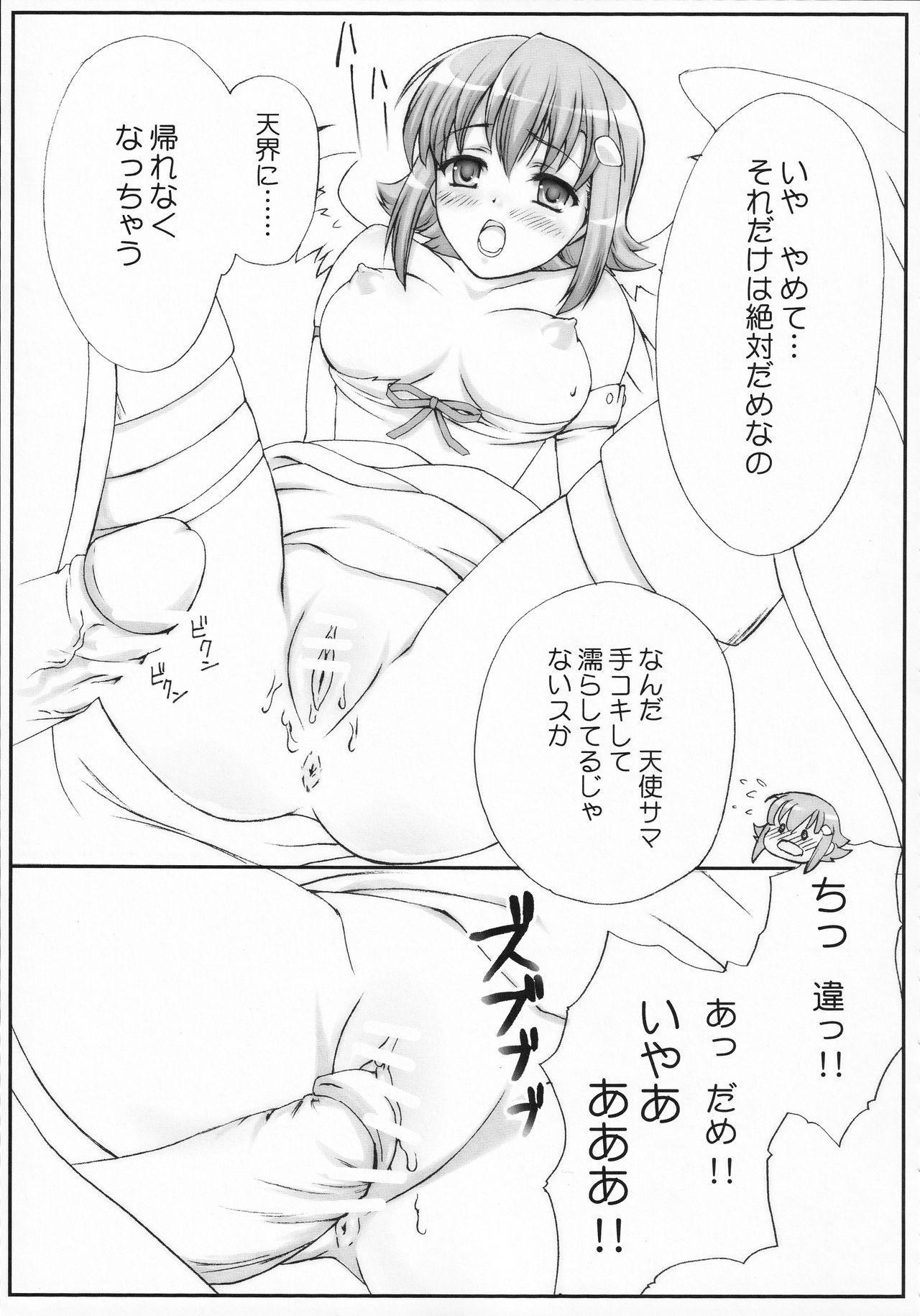 Mizutama Tenshi 7