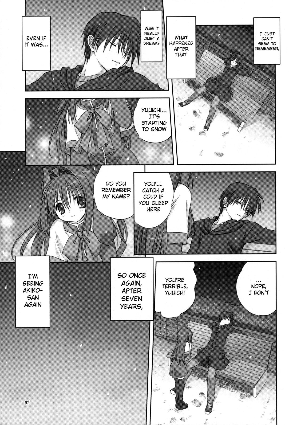 Akiko-san to Issho 4 5