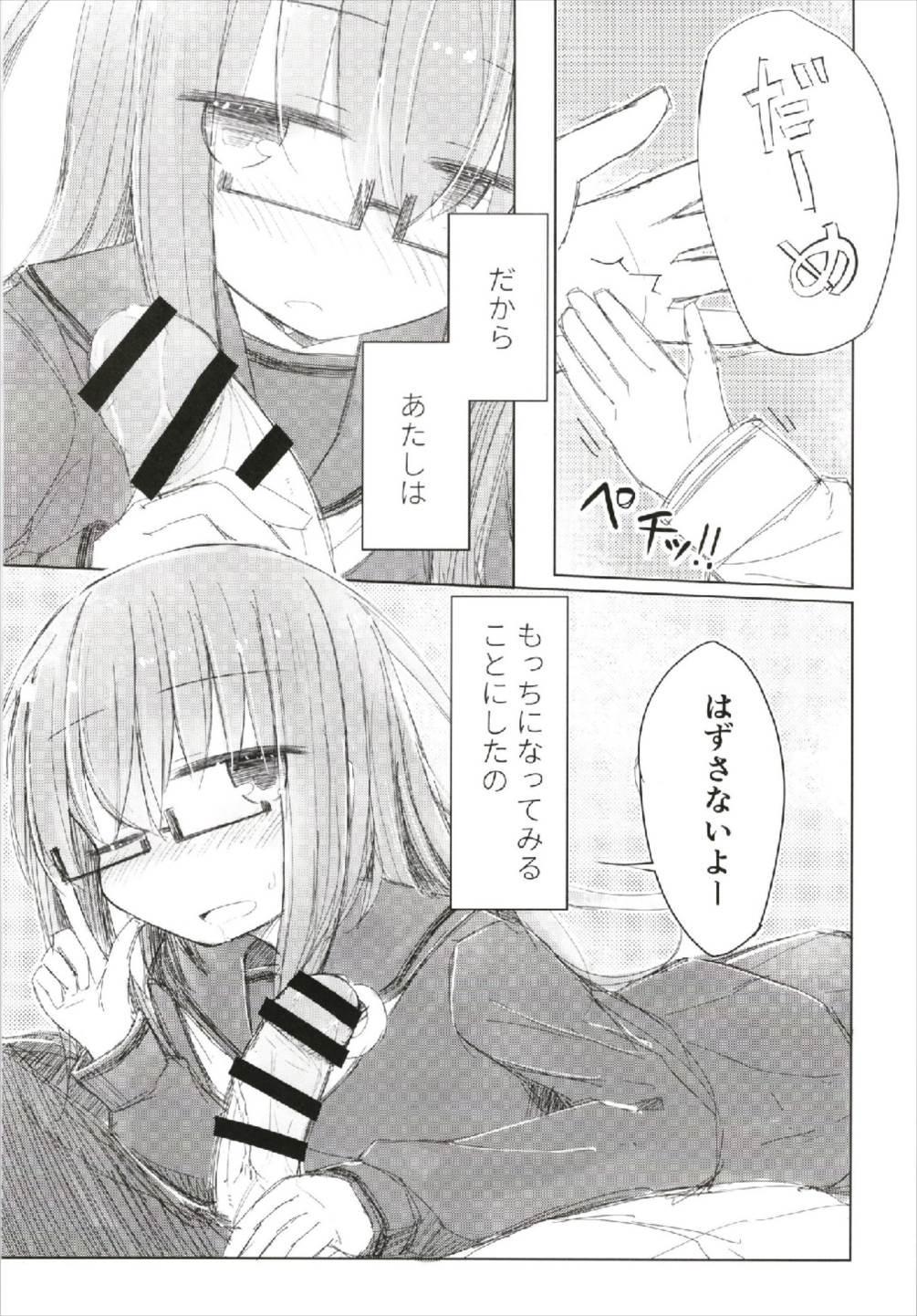 Megane Tenshi Fumizuki-chan 10