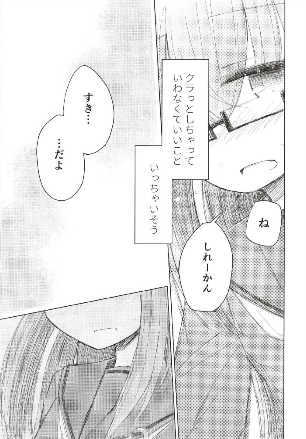 Megane Tenshi Fumizuki-chan 18