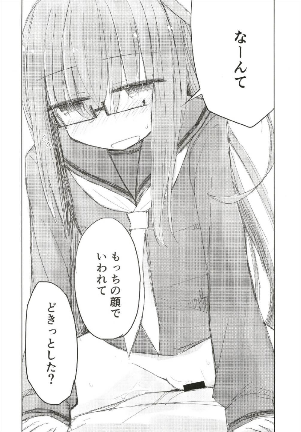 Megane Tenshi Fumizuki-chan 19