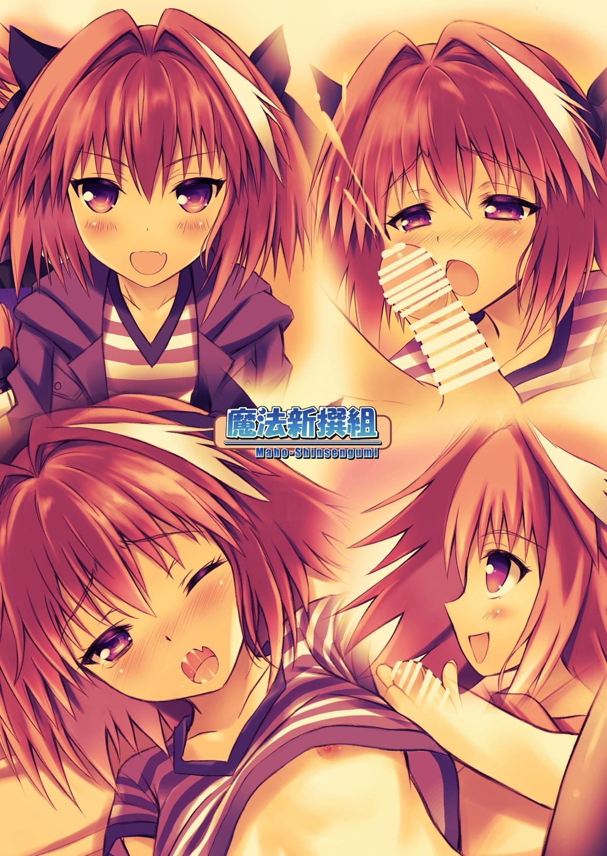 Astolfo-kyun to Ecchi shiyo☆ 14