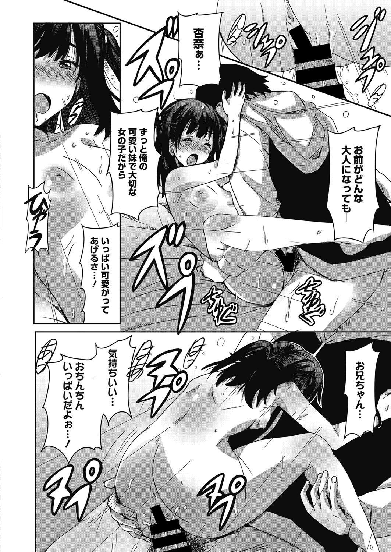 Web Manga Bangaichi Vol. 10 100