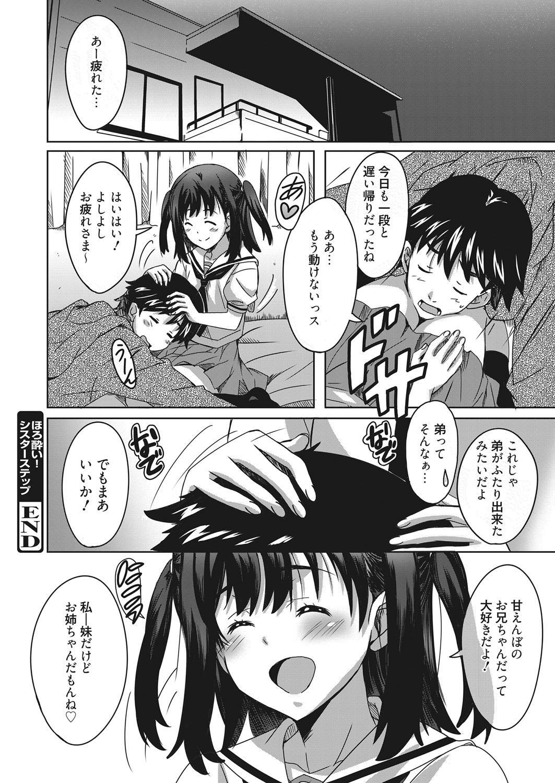 Web Manga Bangaichi Vol. 10 102