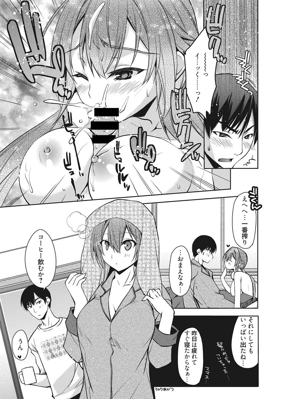 Web Manga Bangaichi Vol. 10 125