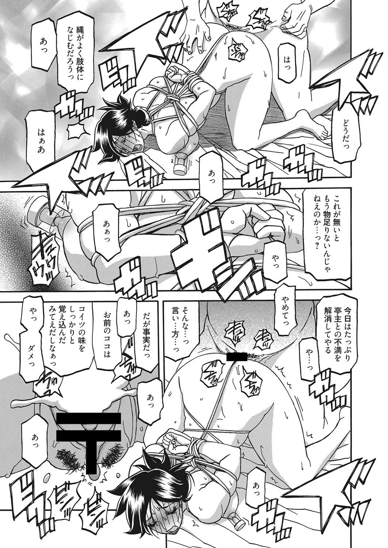 Web Manga Bangaichi Vol. 10 35