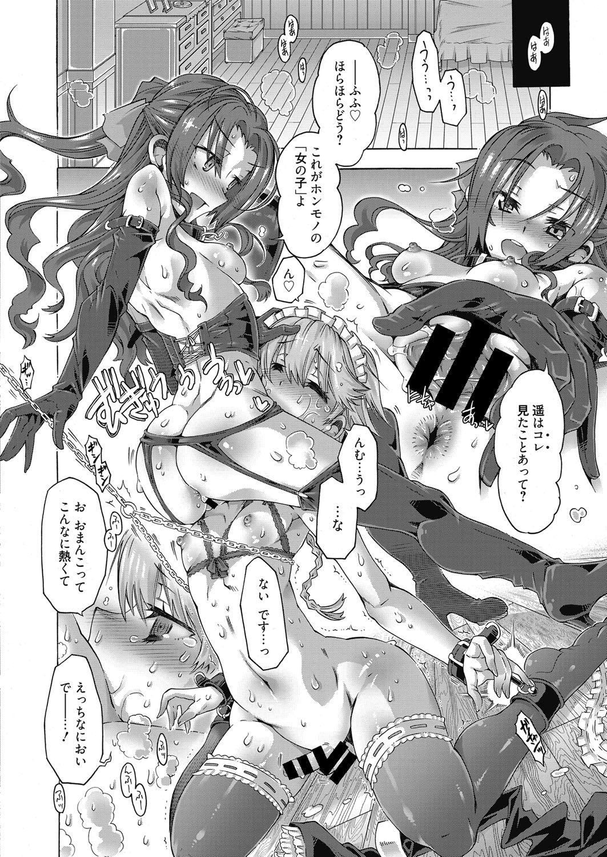 Web Manga Bangaichi Vol. 10 8