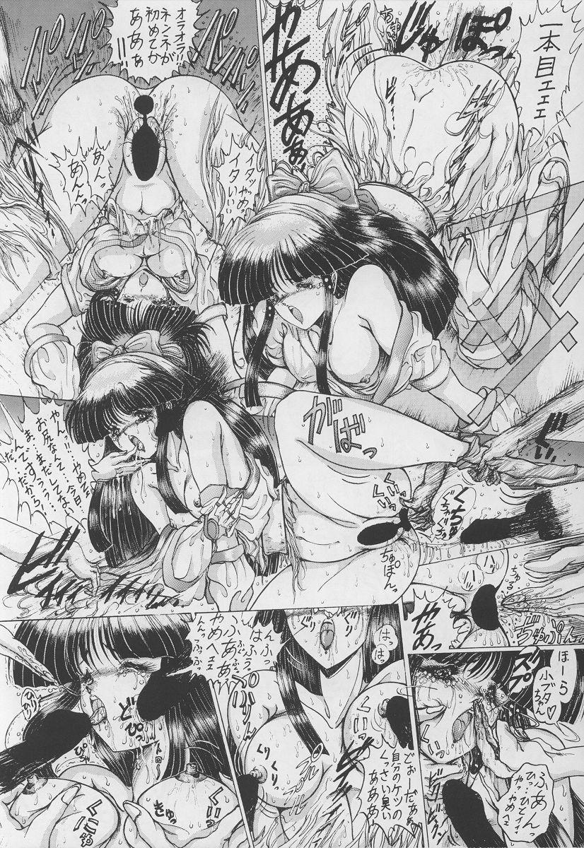 Fighting Ladies II 36