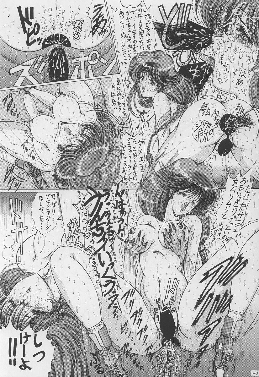 Fighting Ladies II 43