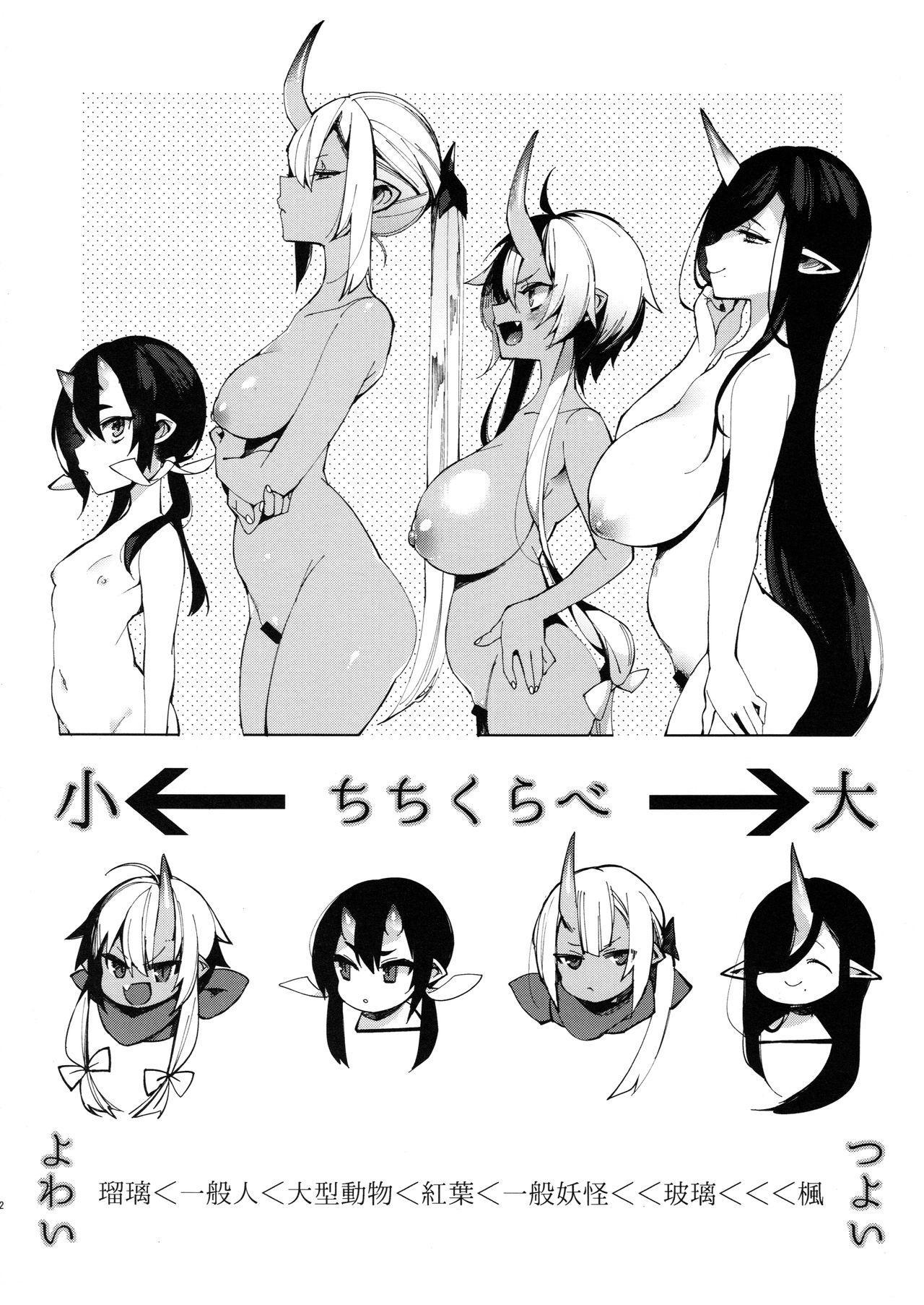 Omake C93 Kaijou Genteibon 1