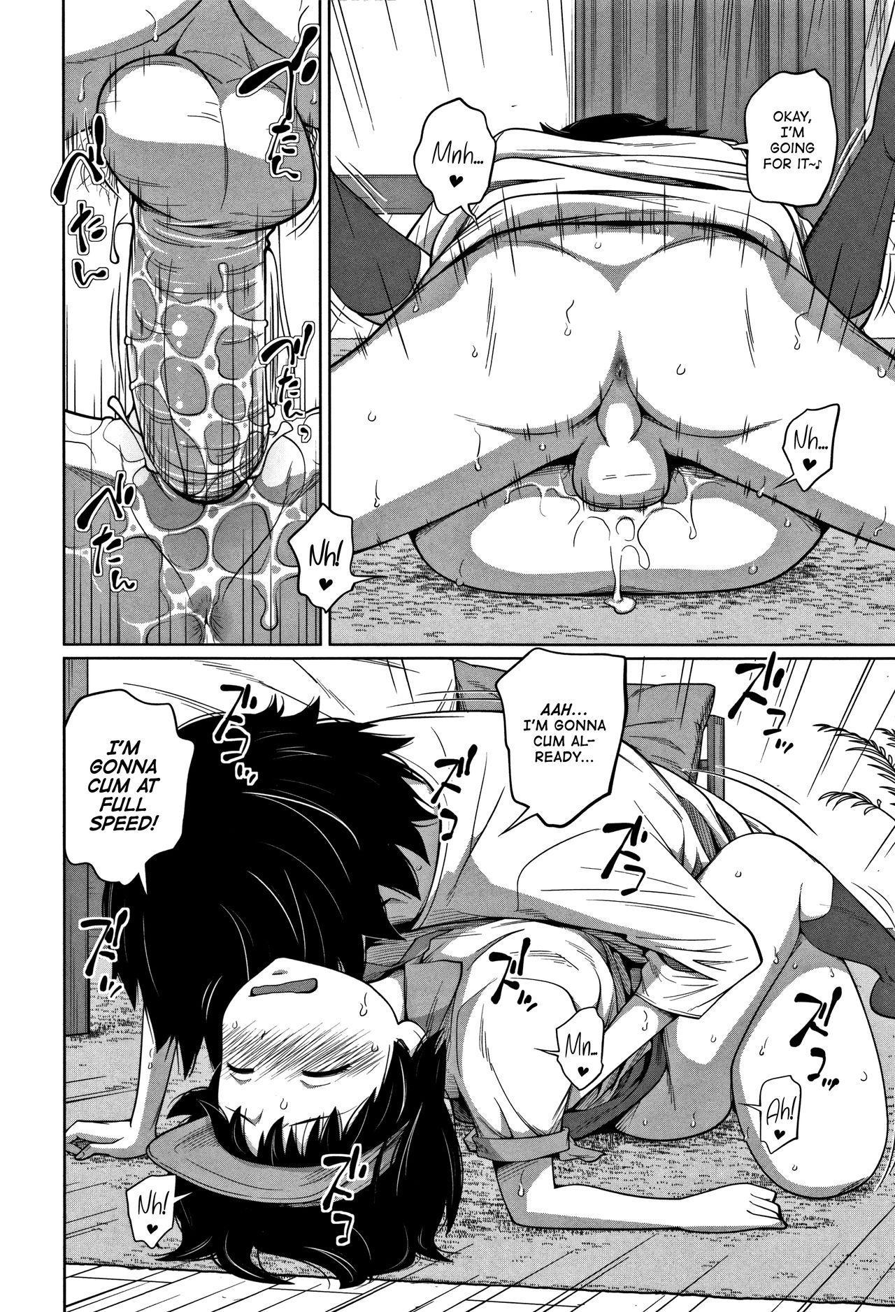 Kawaii Imouto to Ikenai Koto Shiteimasu! 124