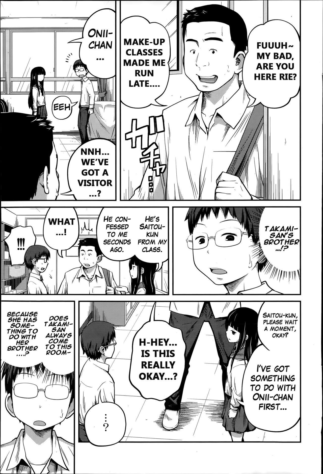 Kawaii Imouto to Ikenai Koto Shiteimasu! 49
