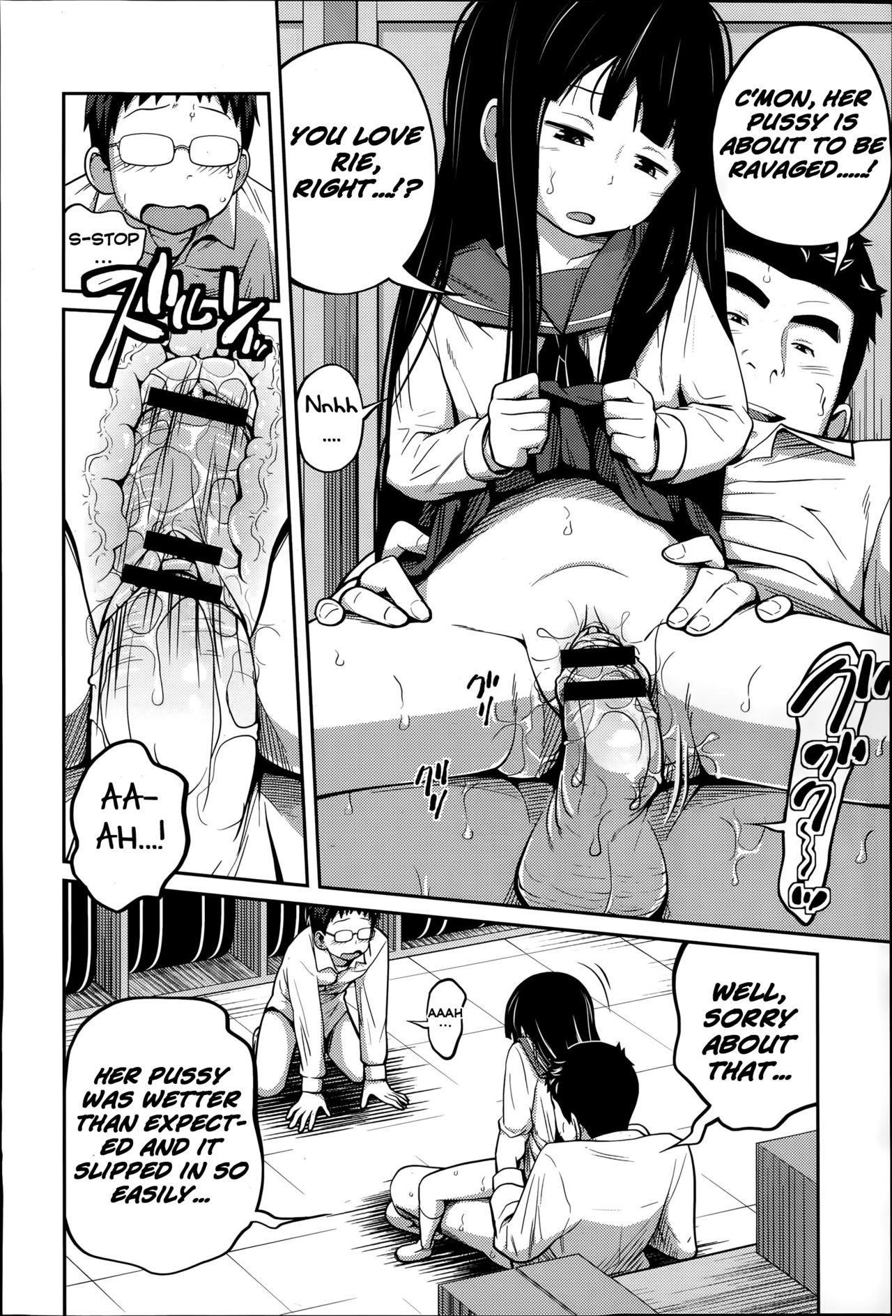 Kawaii Imouto to Ikenai Koto Shiteimasu! 60