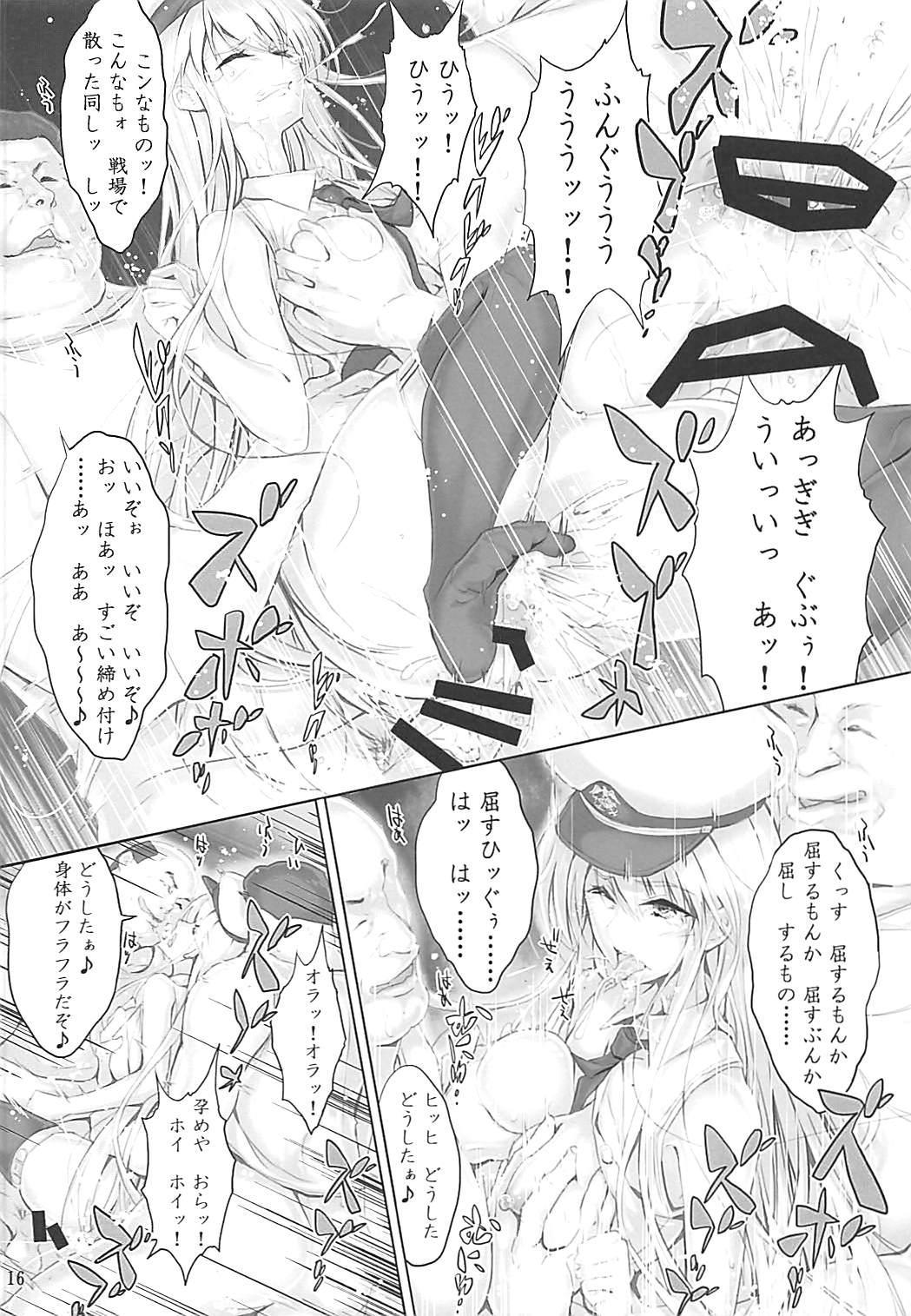 Saikyou Kuubo no Enpri-sama mo Gisou o Hazuseba Chuunen Yamatohou no Hyoutekikan 14