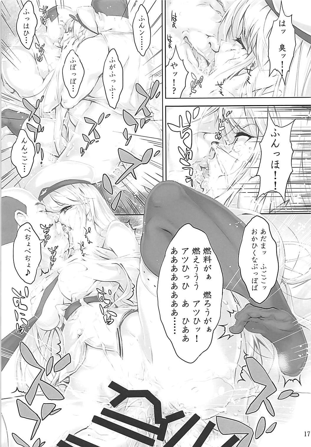 Saikyou Kuubo no Enpri-sama mo Gisou o Hazuseba Chuunen Yamatohou no Hyoutekikan 15