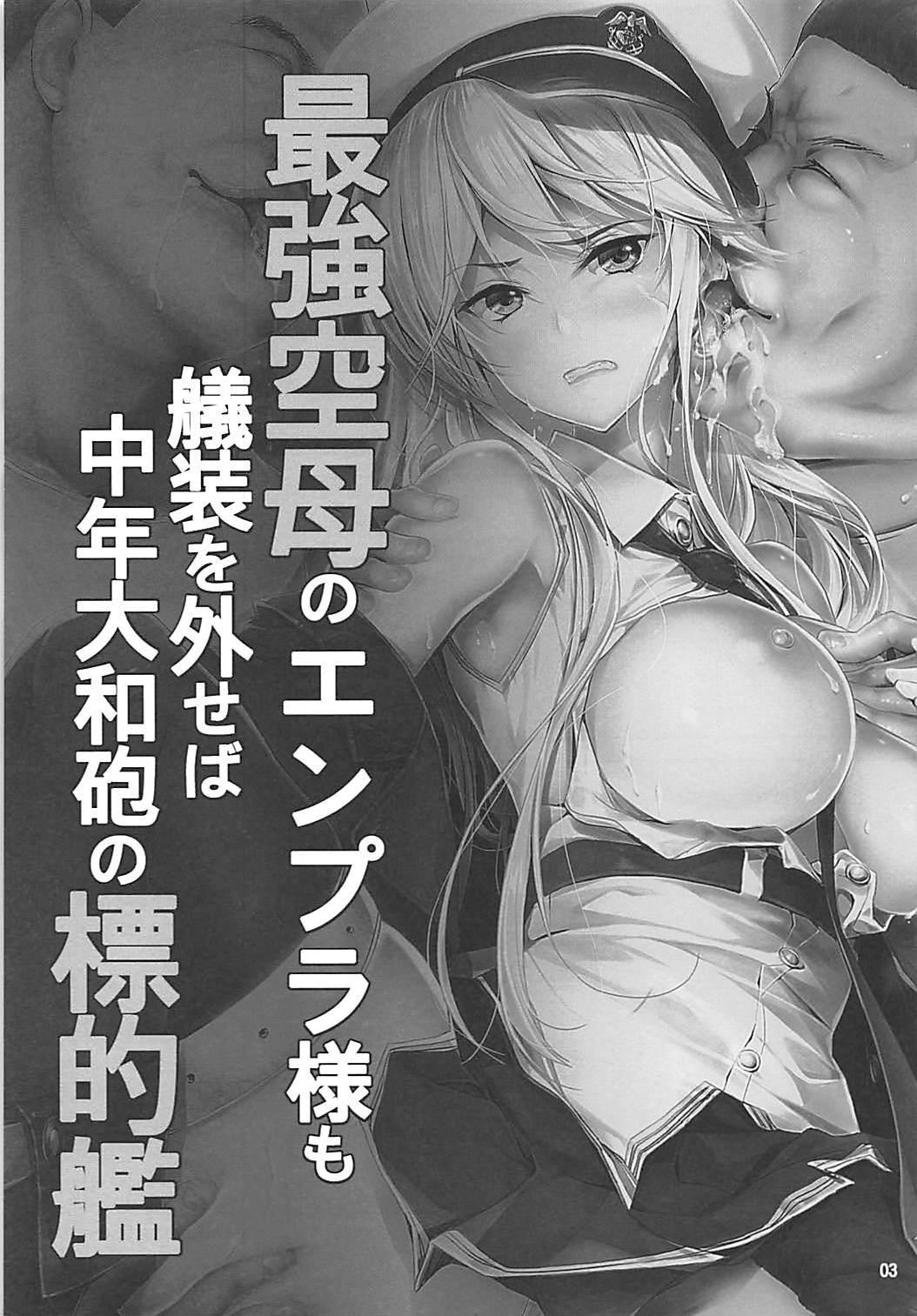 Saikyou Kuubo no Enpri-sama mo Gisou o Hazuseba Chuunen Yamatohou no Hyoutekikan 1