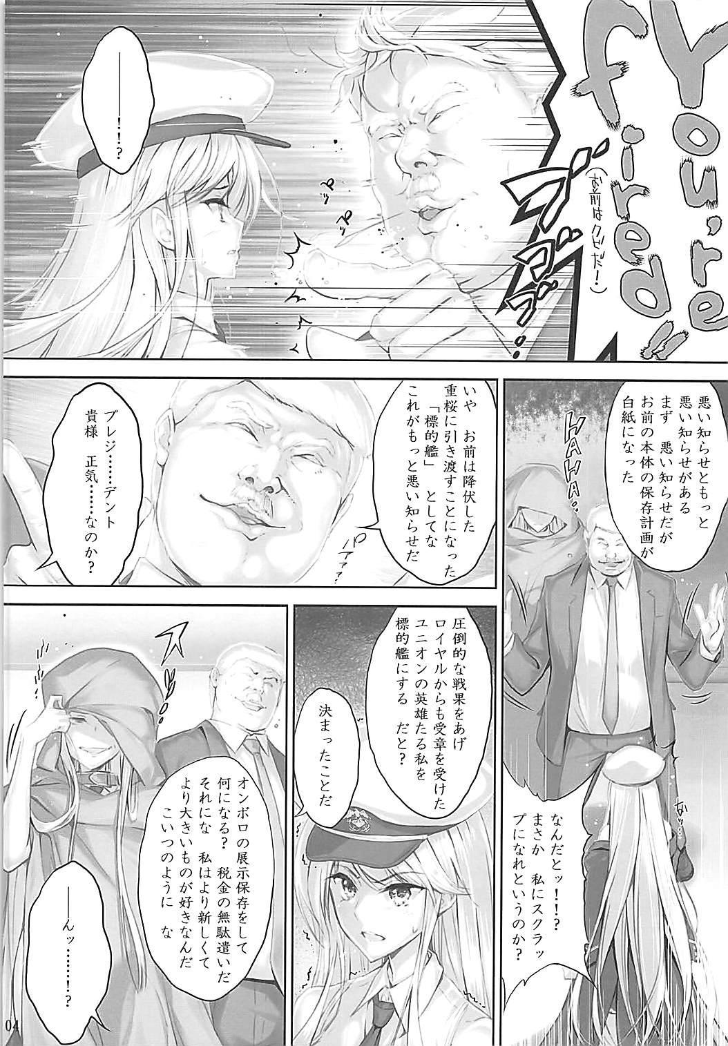 Saikyou Kuubo no Enpri-sama mo Gisou o Hazuseba Chuunen Yamatohou no Hyoutekikan 2