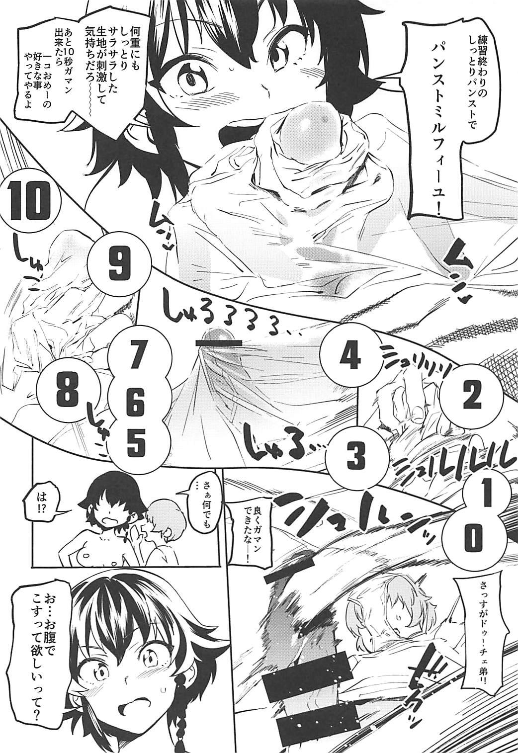 (COMIC1☆13) [Camrism (Kito Sakeru)] Anchovy Nee-san no Bouillon Panty Sakusen-ssu! (Girls und Panzer) 10