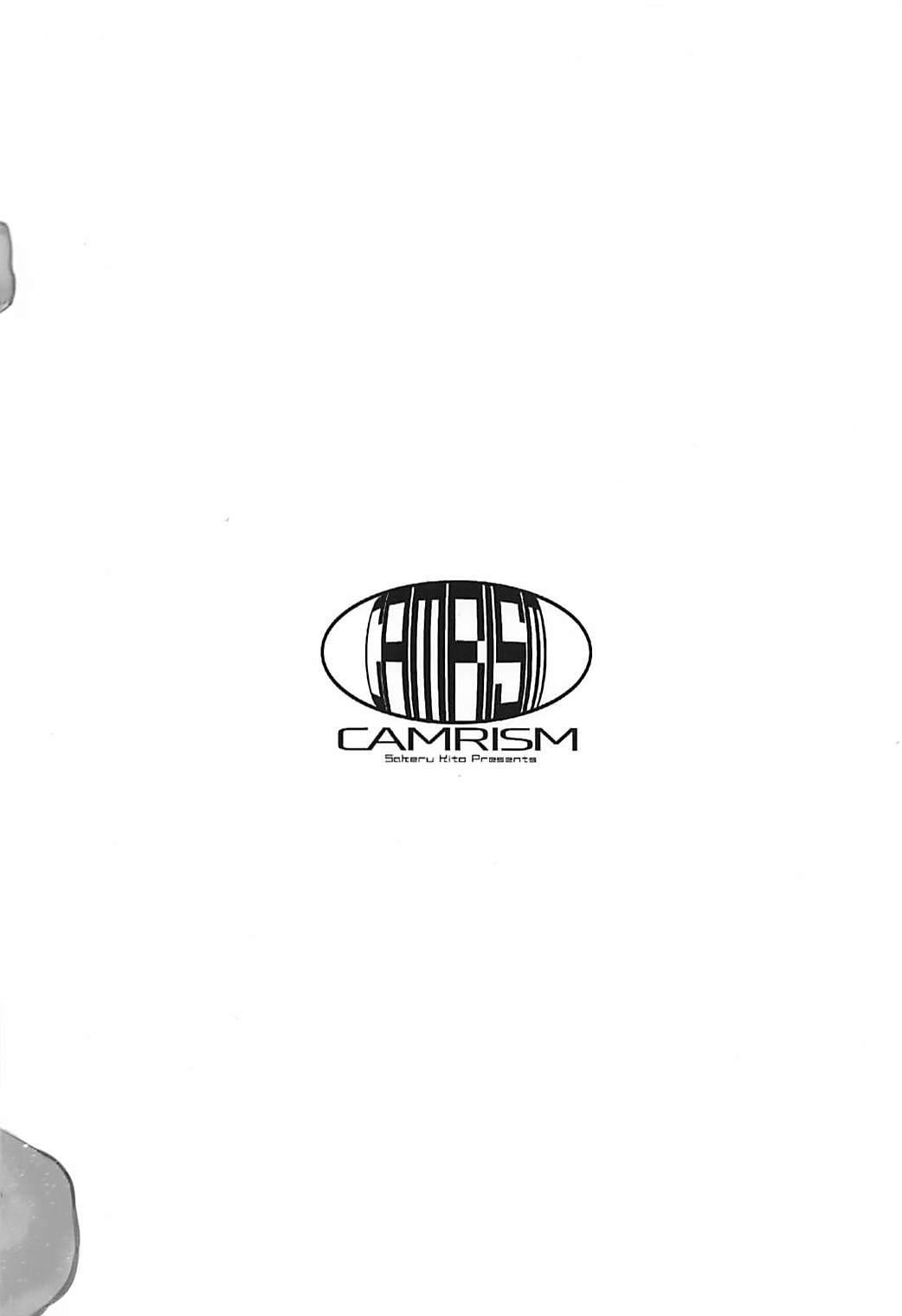 (COMIC1☆13) [Camrism (Kito Sakeru)] Anchovy Nee-san no Bouillon Panty Sakusen-ssu! (Girls und Panzer) 25