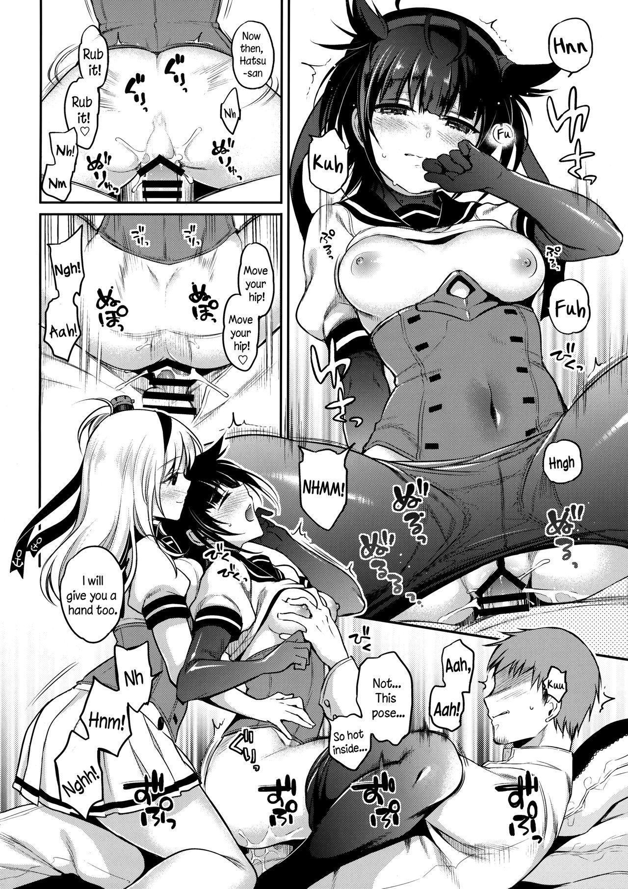 Hatsu Suzux! 12