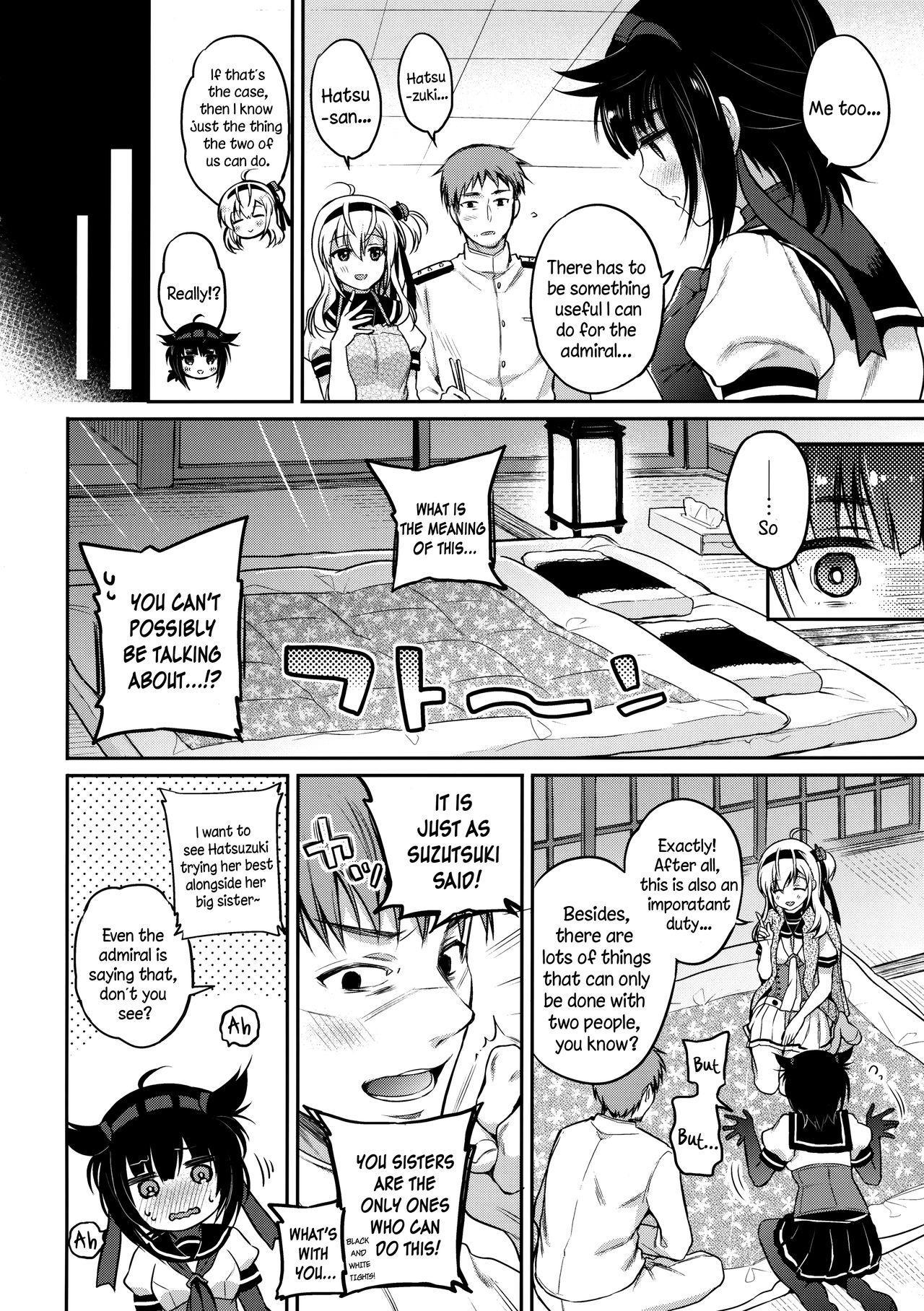 Hatsu Suzux! 4