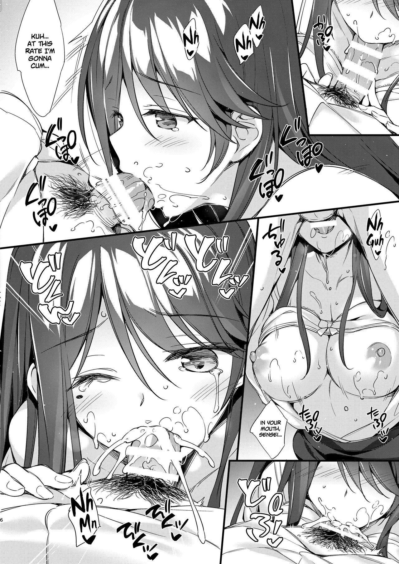 Hinano Sensei wa Boku no Kanojo | Hinano Sensei Is My Girlfriend 5