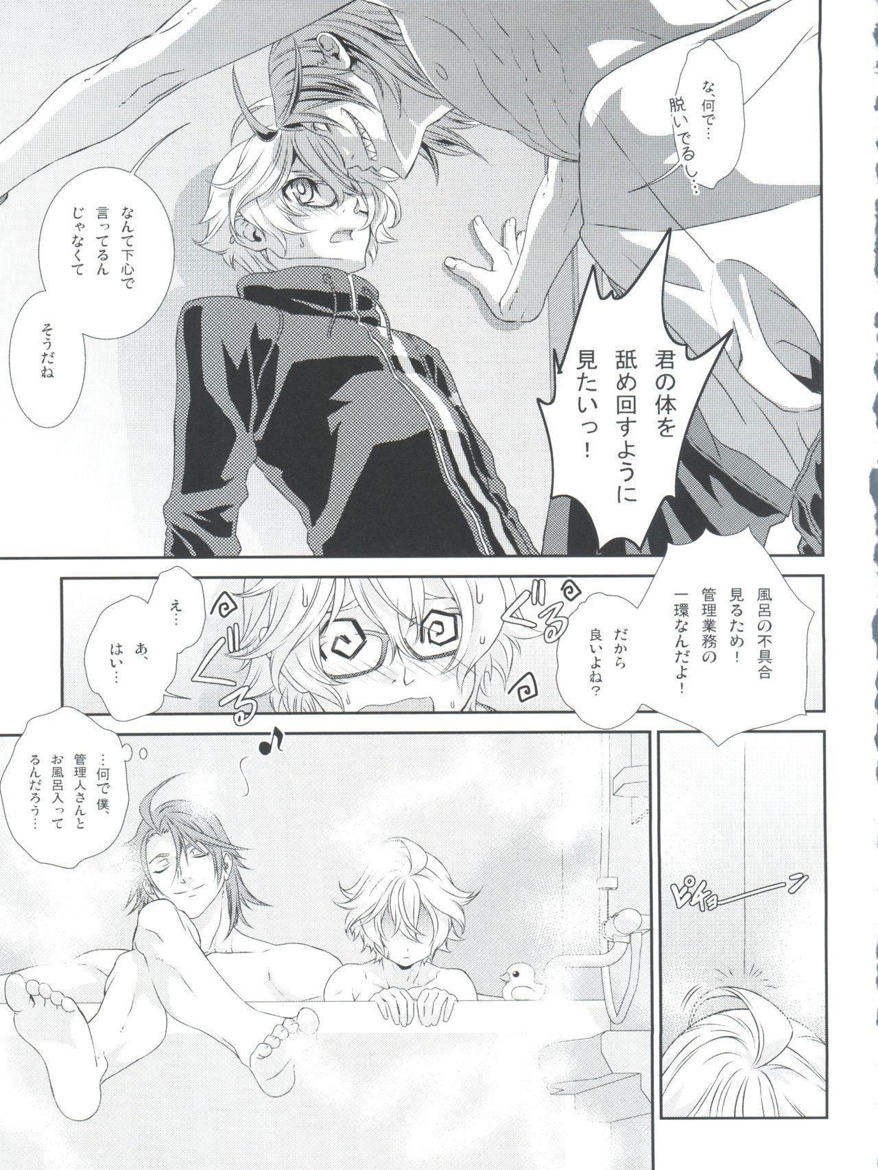Shounen Maid Curo-kun vs Buraidau Hen Gaiden 28