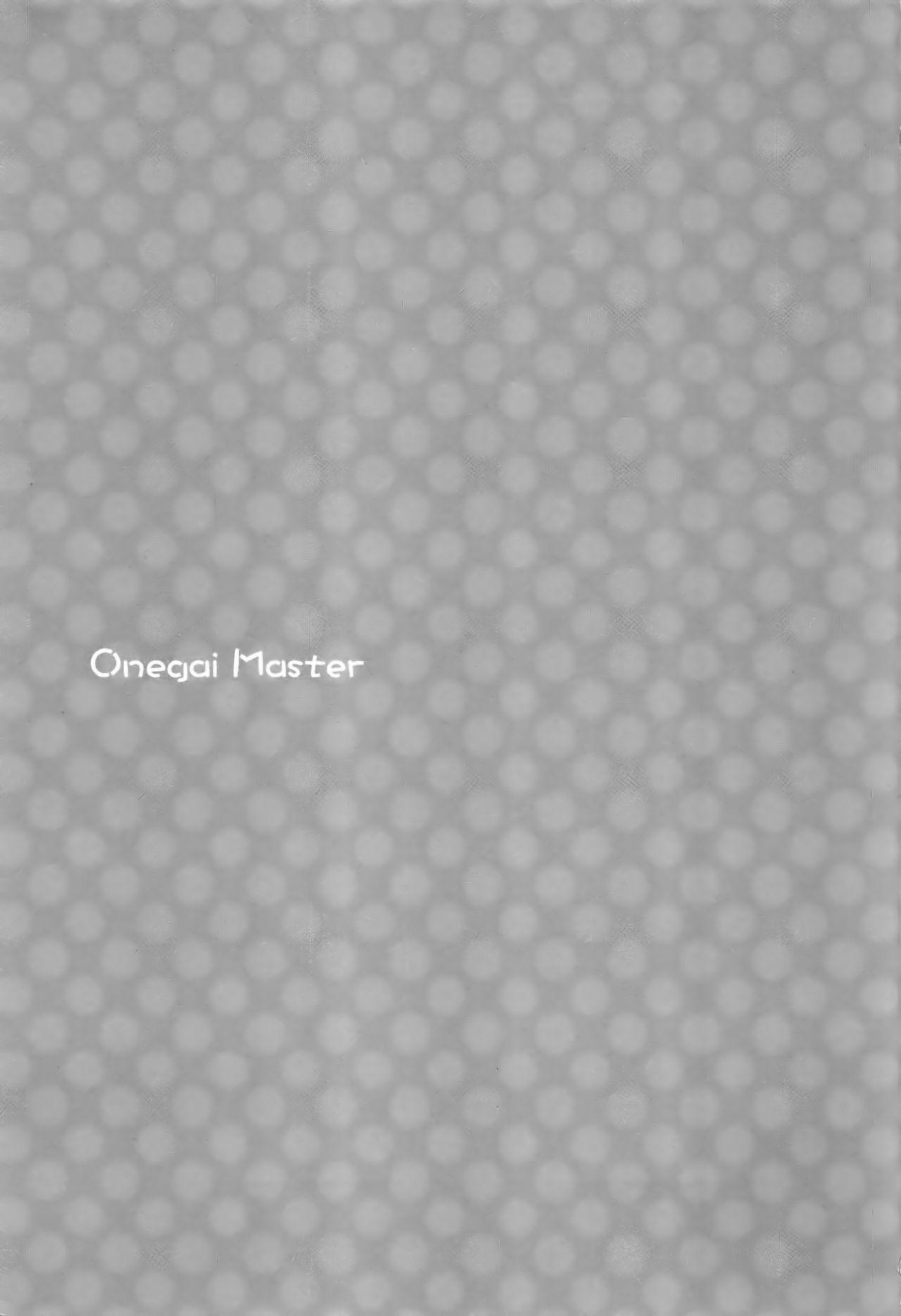 Onegai Master 1