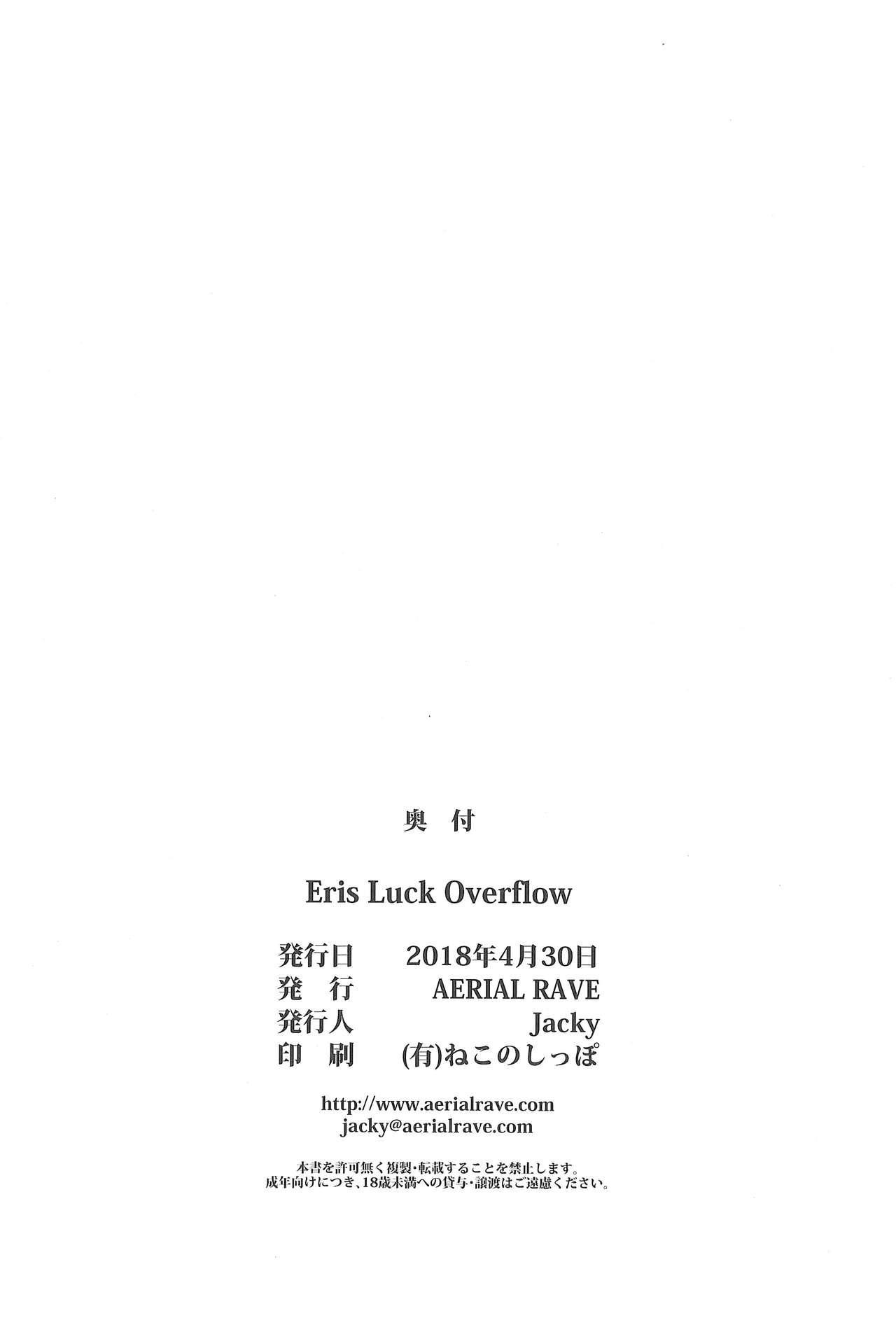 Eris Luck Overflow 23