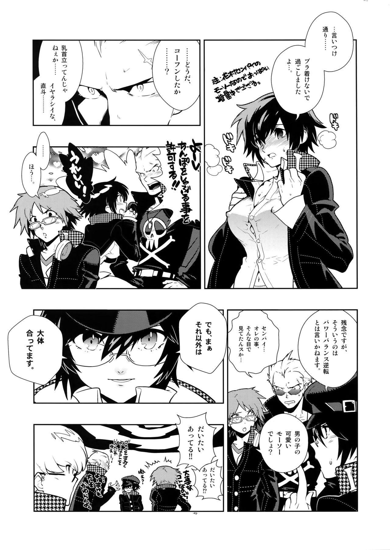 RaKuGaKi.Vol2.5 2
