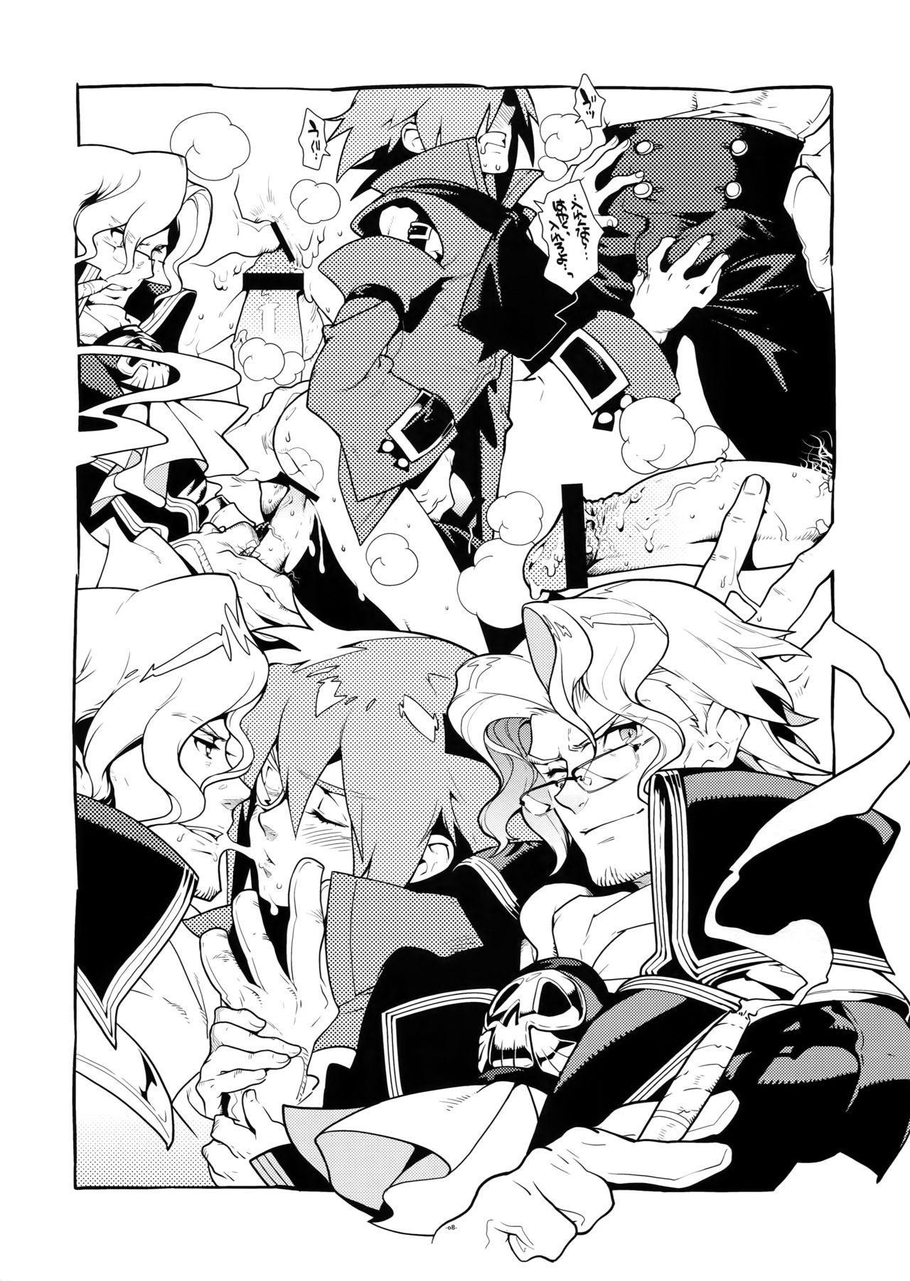 RaKuGaKi.Vol2.5 7