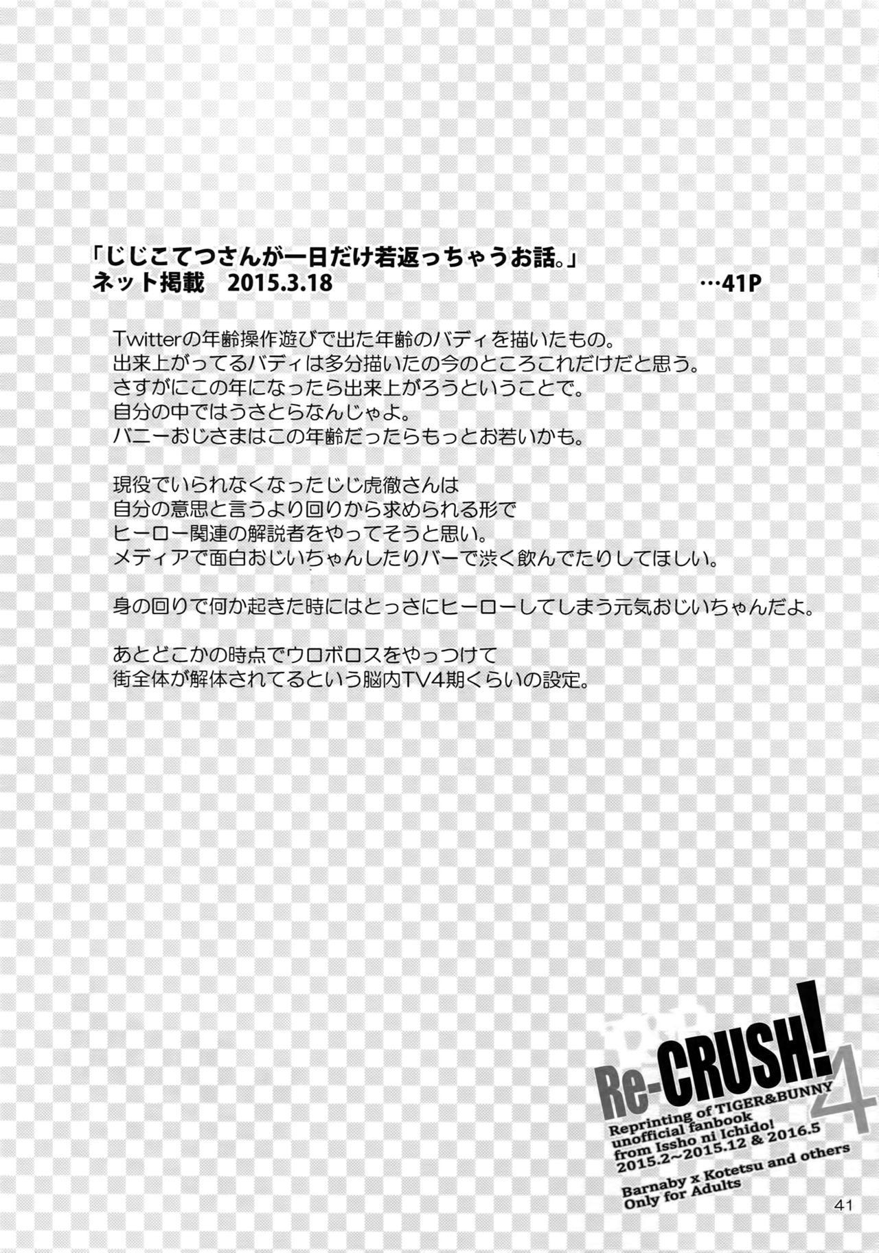 T&B Re-CRUSH!4 39