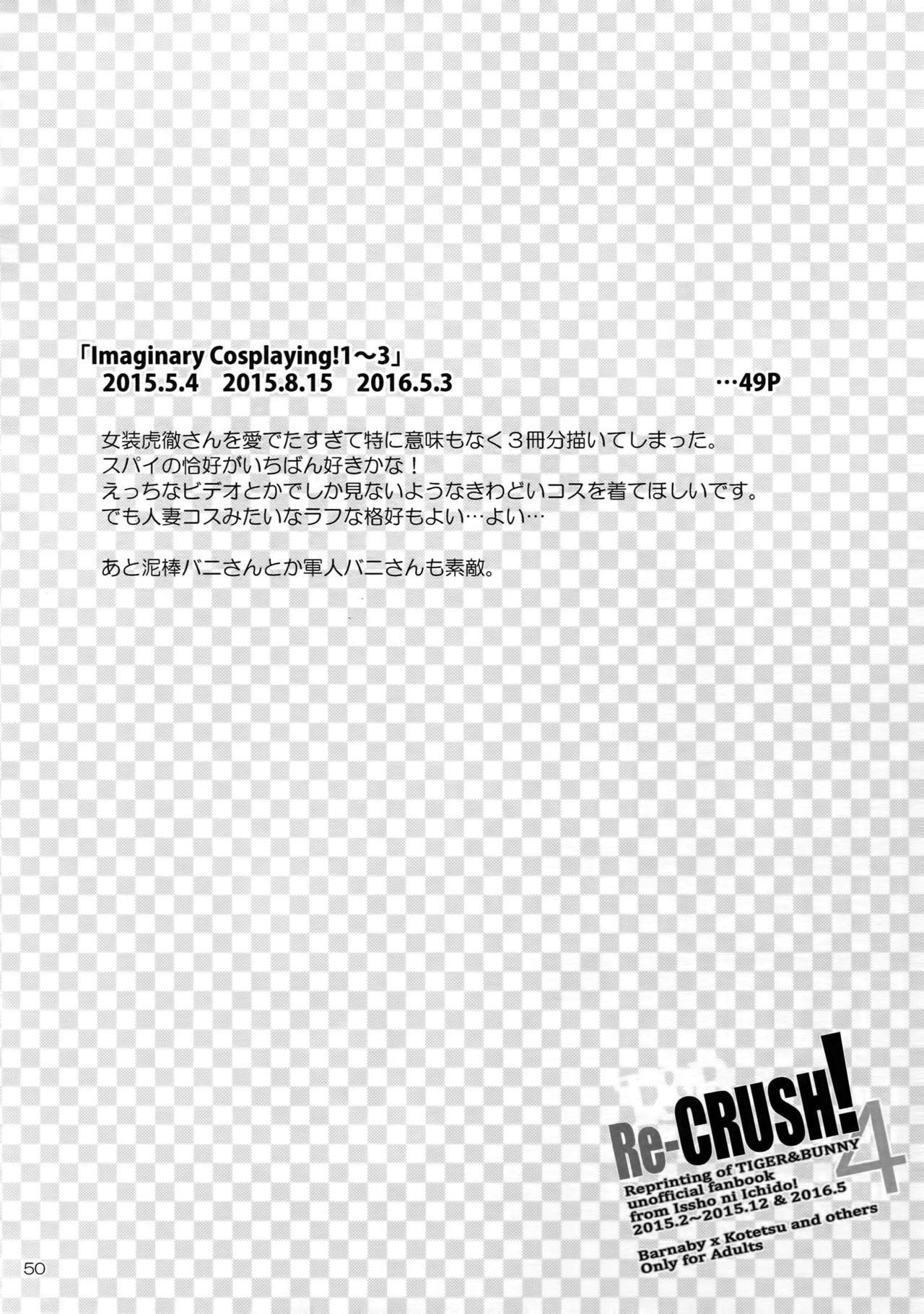 T&B Re-CRUSH!4 48