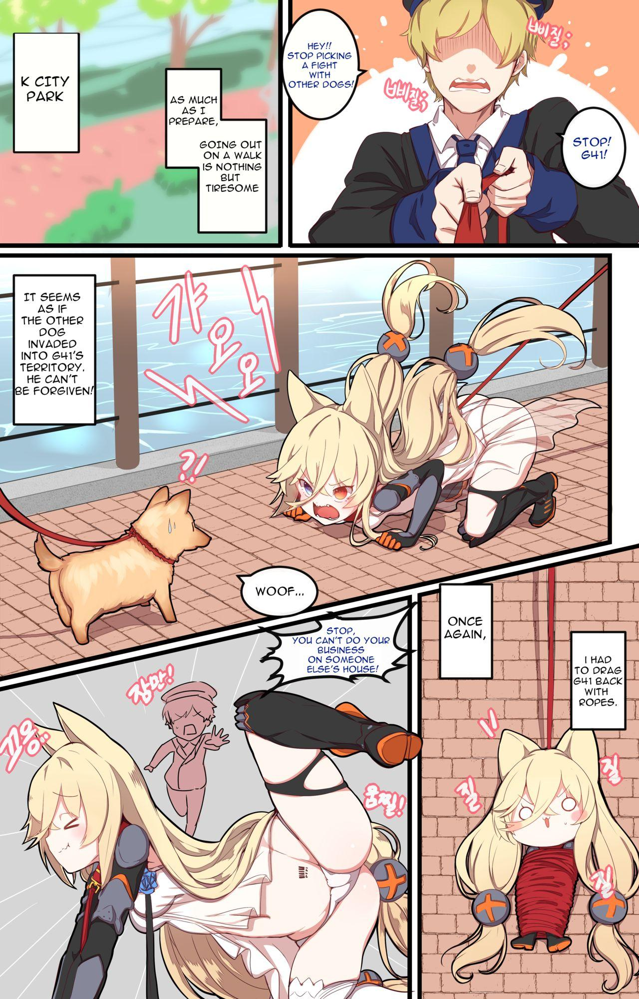 How to use dolls 04 2