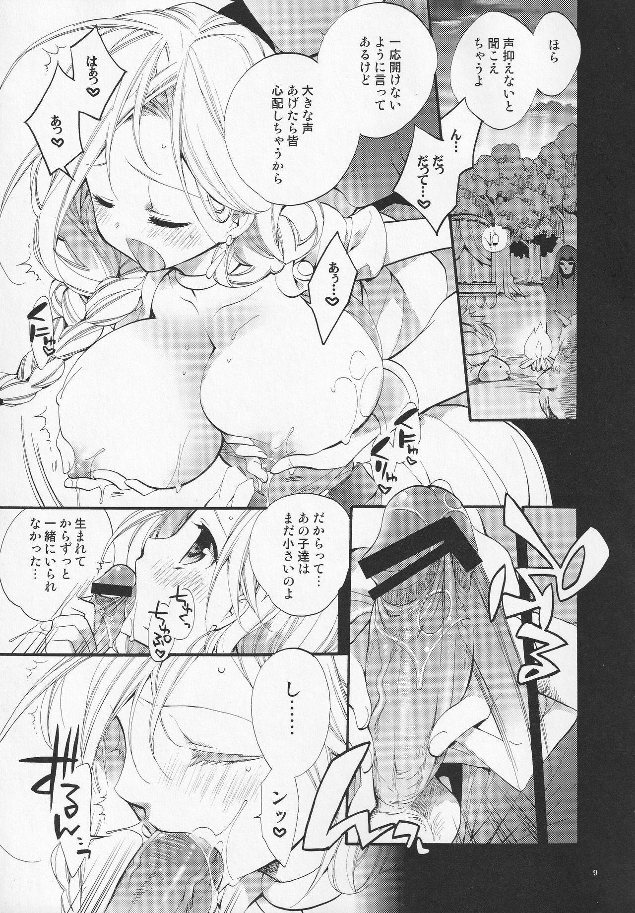 Tenkuu no Koibito 7