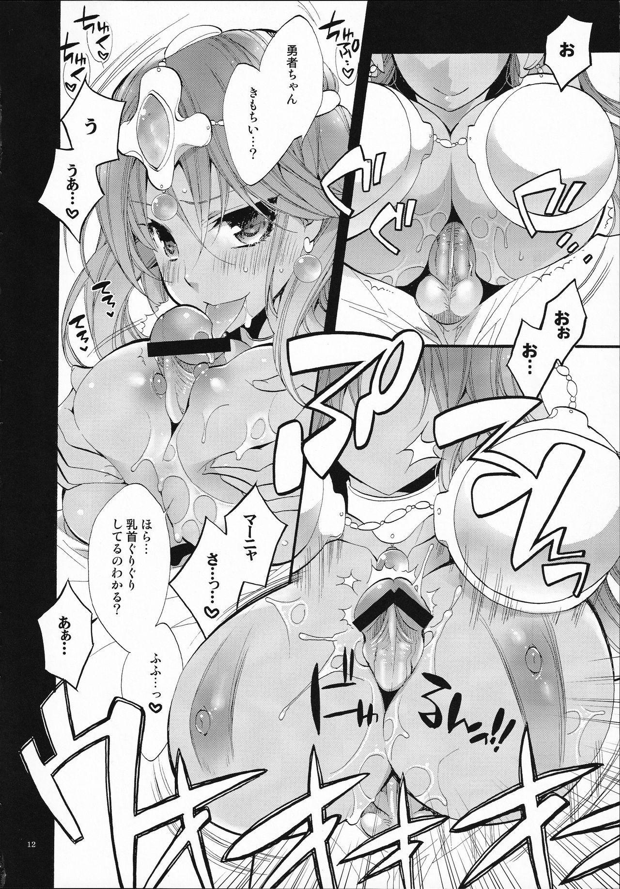 Tenkuu kara no Yuuwaku 10