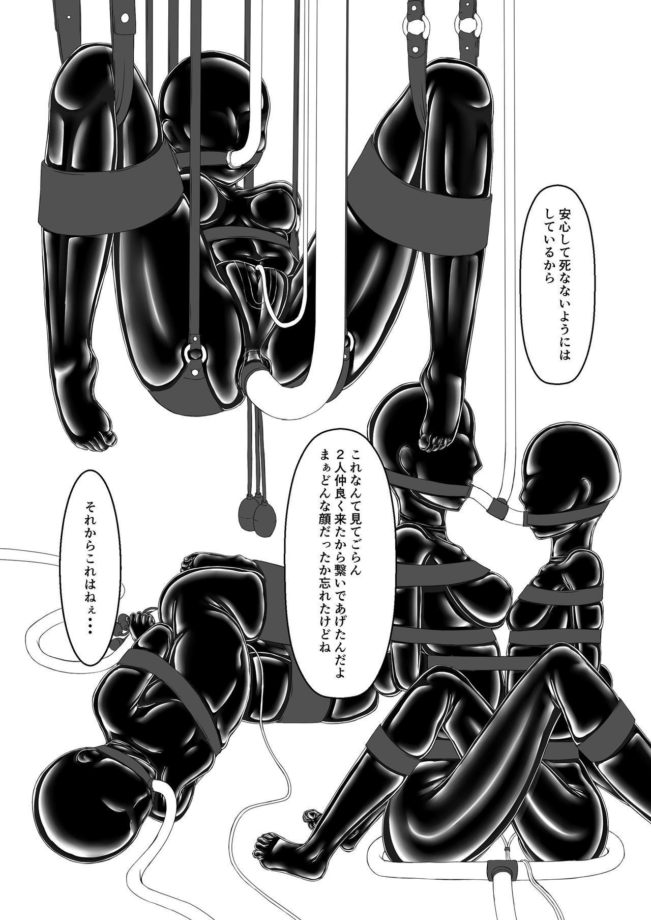 Kandenchi 10