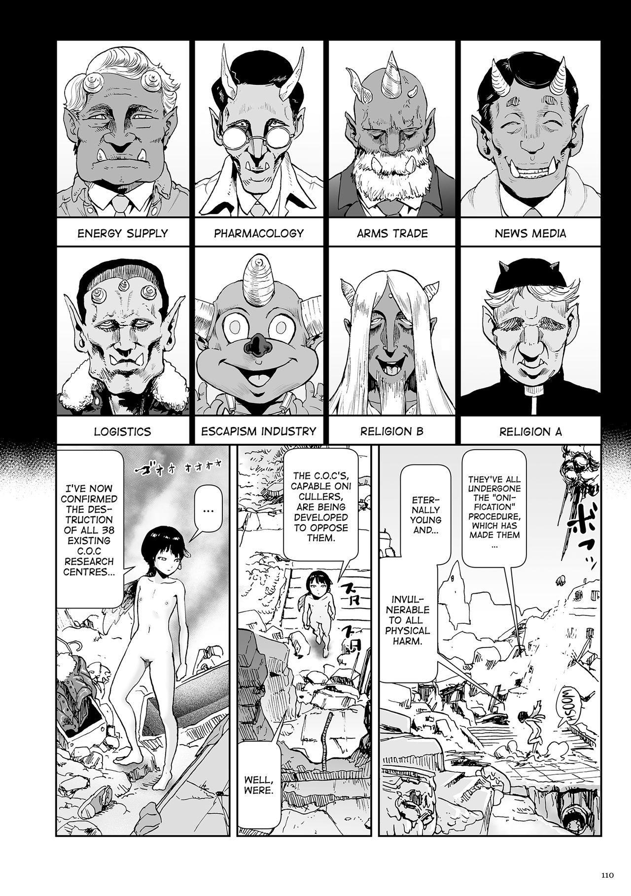 Momohime | Princess Momo 109