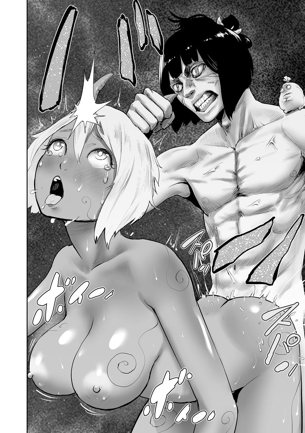 Momohime | Princess Momo 157